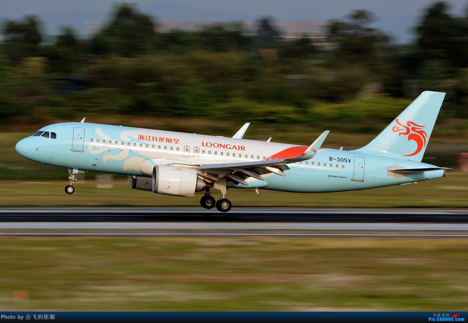 Re:[原创]偷得浮生半日闲 AIRBUS A320NEO B-305V 中国成都双流国际机场