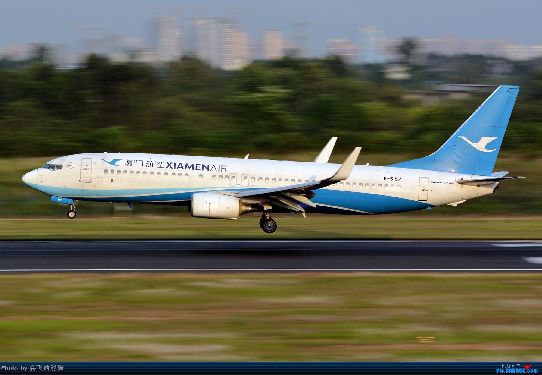 Re:[原创]偷得浮生半日闲 BOEING 737-800 B-5152 中国成都双流国际机场