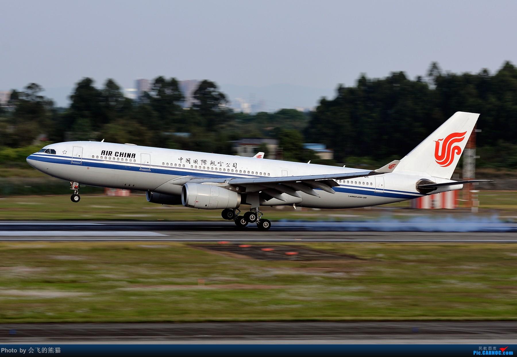 Re:[原创]偷得浮生半日闲 AIRBUS A330-200 B-6081 中国成都双流国际机场