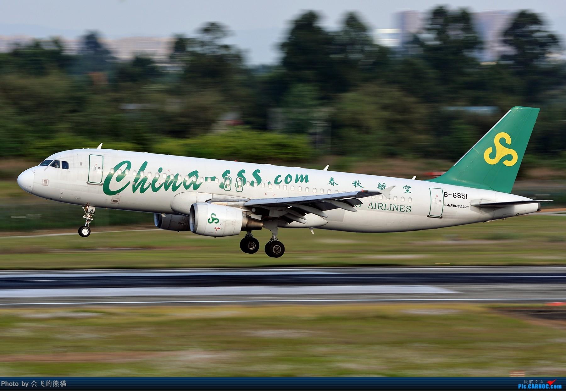 Re:[原创]偷得浮生半日闲 AIRBUS A320-200 B-6851 中国成都双流国际机场