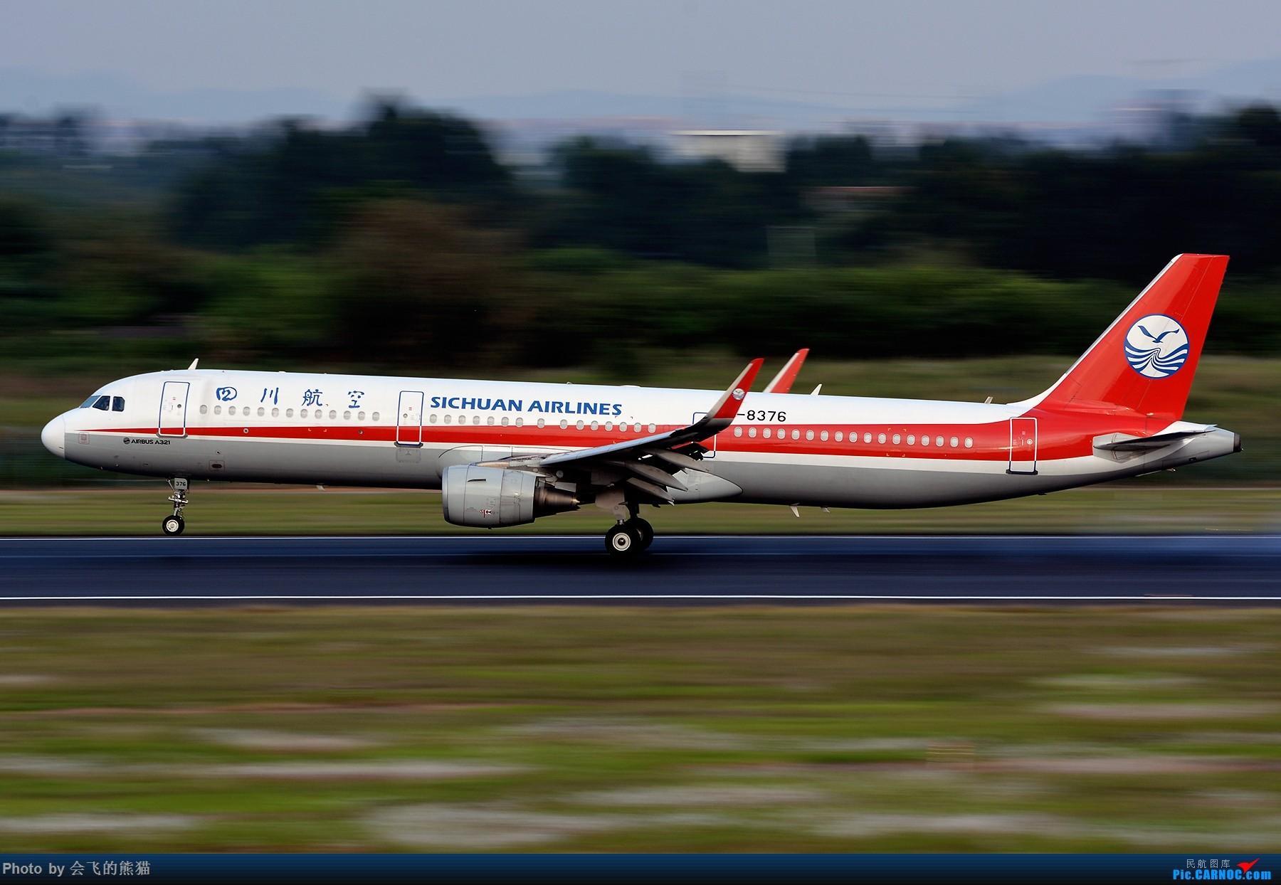Re:[原创]偷得浮生半日闲 AIRBUS A321-200 B-8376 中国成都双流国际机场