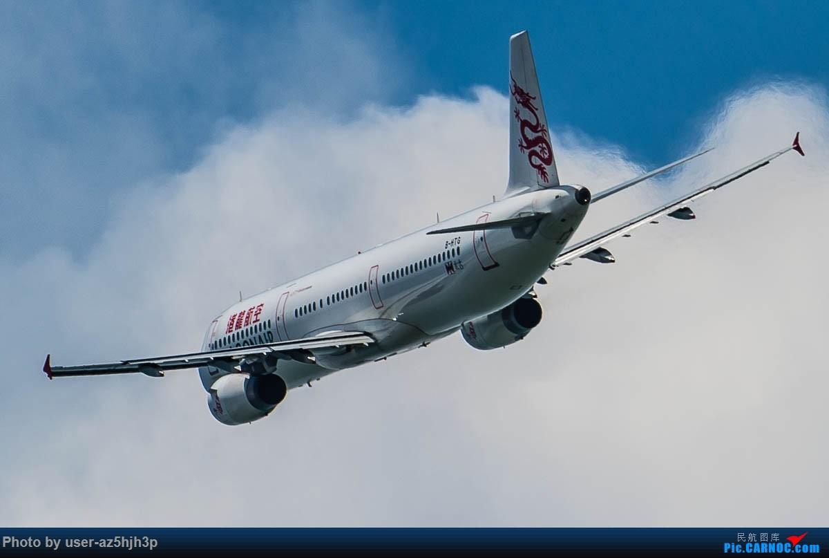 Re:[原创]飞向蓝天 AIRBUS A321-200 B-HTG 香港国际机场