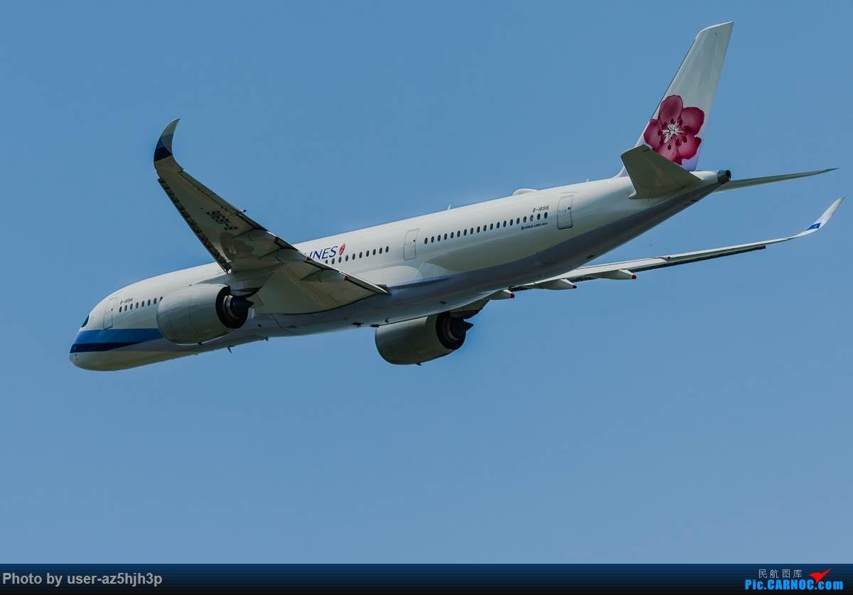 Re:[原创]飞向蓝天 AIRBUS A350-900 B-18916 香港国际机场