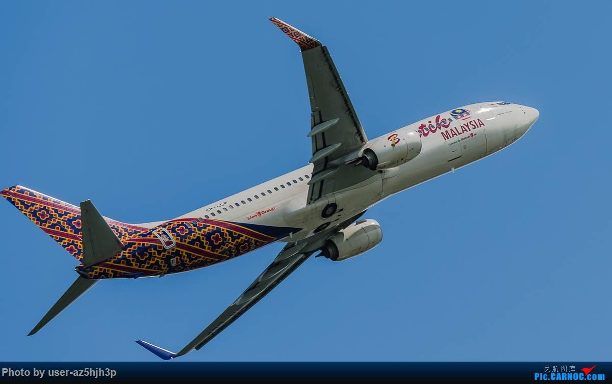 Re:飞向蓝天 BOEING 737-800 9M-LCP 香港国际机场