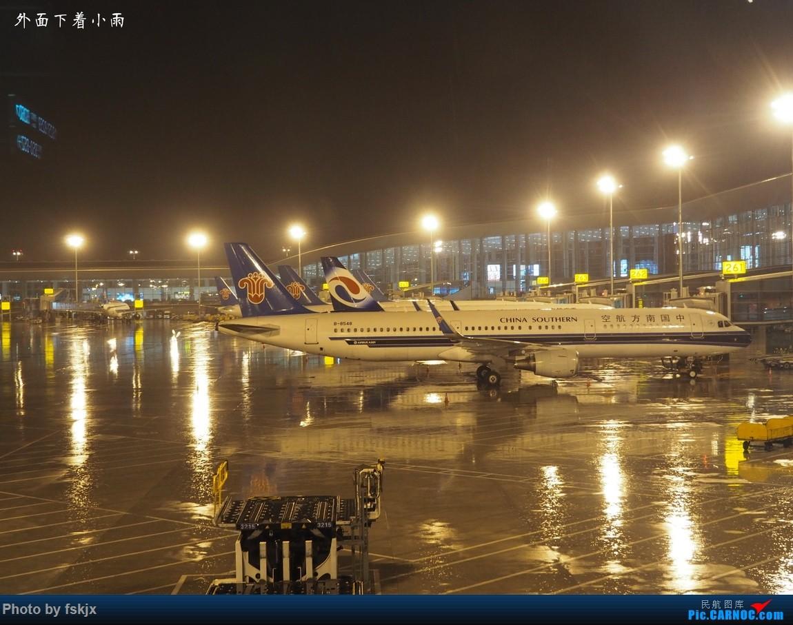 【fskjx的飞行游记☆70】三刷三亚    中国广州白云国际机场