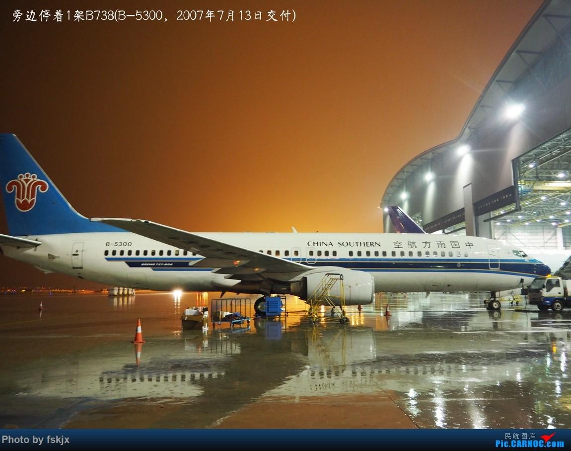 【fskjx的飞行游记☆70】三刷三亚 BOEING 737-800 B-5300 中国广州白云国际机场