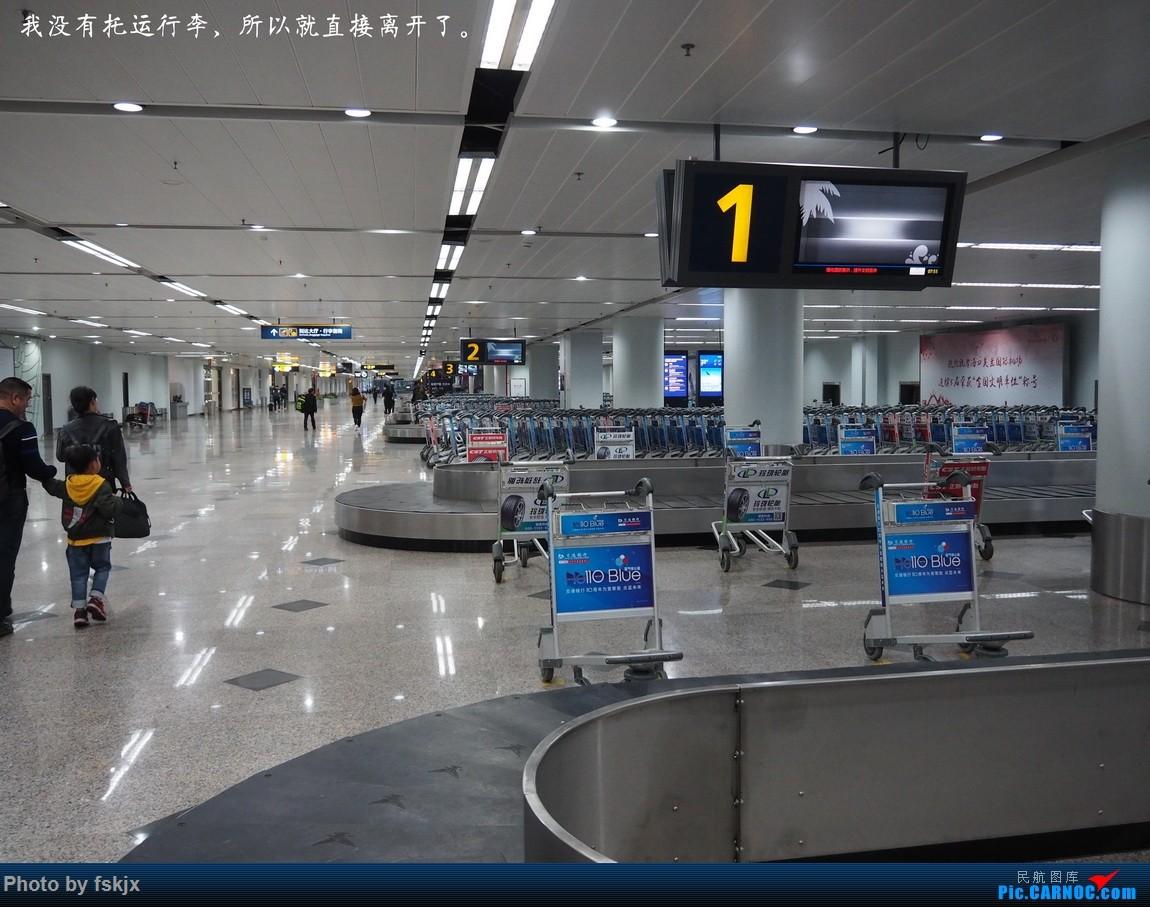 【fskjx的飞行游记☆70】三刷三亚 AIRBUS A320-200 B-6976 中国海口美兰国际机场 中国海口美兰国际机场
