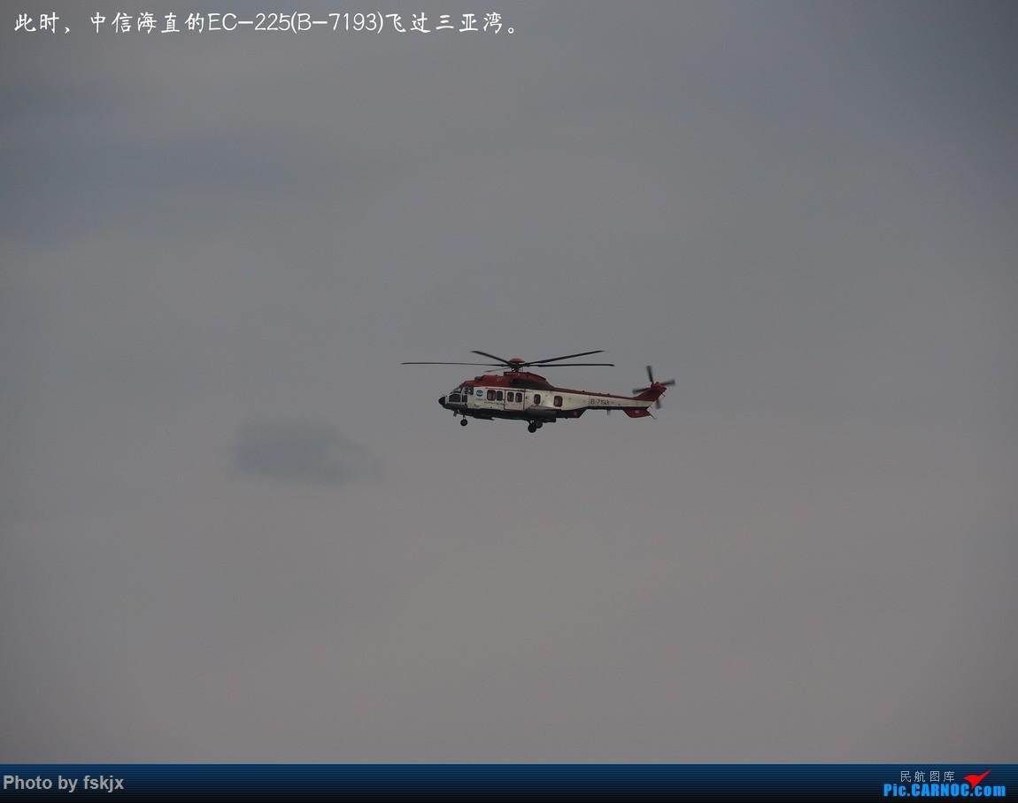 【fskjx的飞行游记☆70】三刷三亚 EUROCOPTER EC225LP B-7193