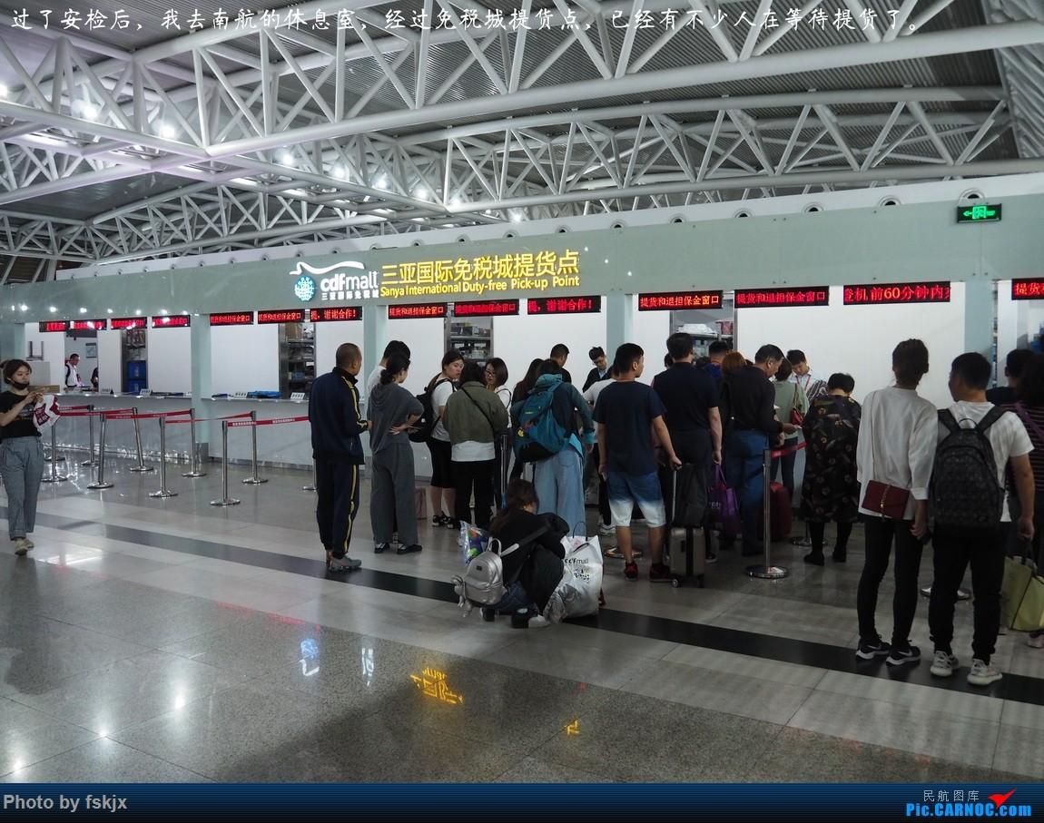 【fskjx的飞行游记☆70】三刷三亚    中国三亚凤凰国际机场