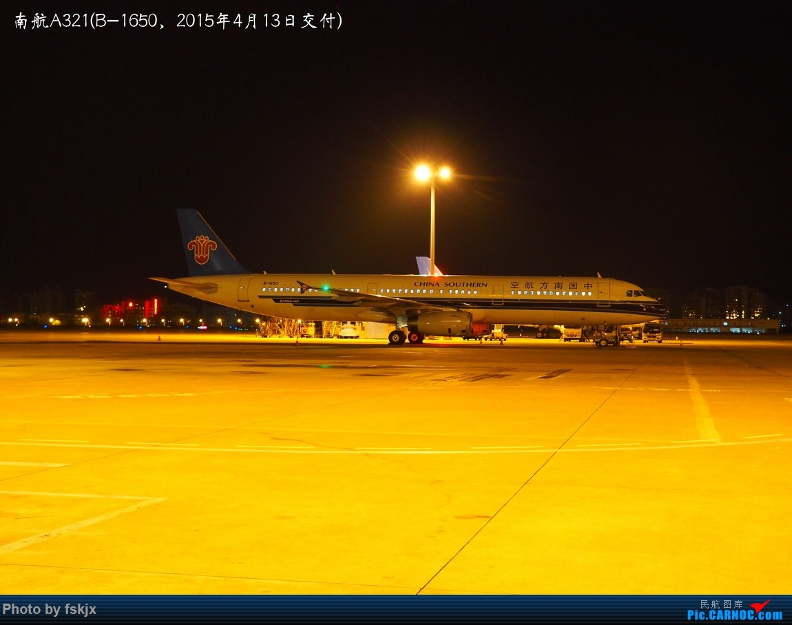 【fskjx的飞行游记☆70】三刷三亚 AIRBUS A321-200 B-1650 中国三亚凤凰国际机场