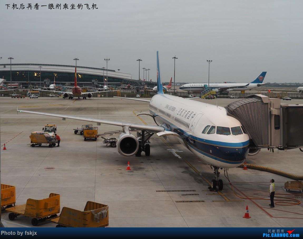 【fskjx的飞行游记☆70】三刷三亚 AIRBUS A321-200 B-1605 中国广州白云国际机场