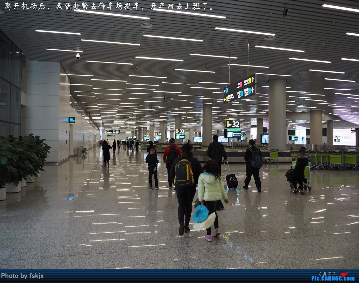 【fskjx的飞行游记☆70】三刷三亚 AIRBUS A321-200 B-1605 中国广州白云国际机场 中国广州白云国际机场