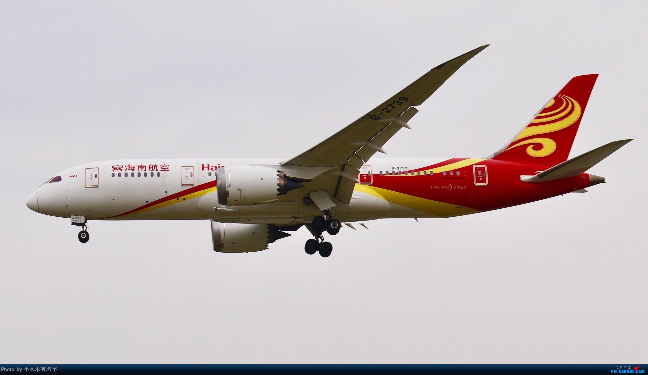 Re:[原创]没有蓝天背景的PEK BOEING 787-8 B-2739 中国北京首都国际机场