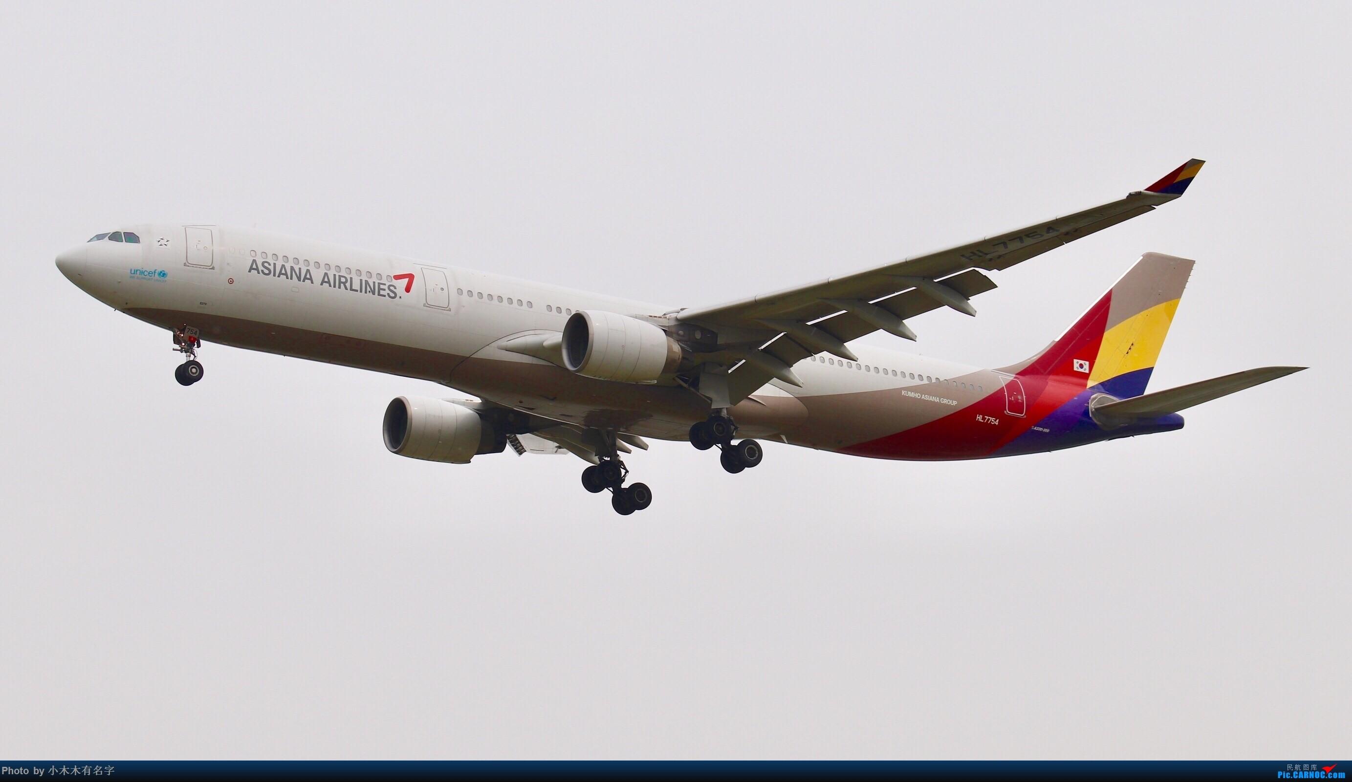 Re:[原创]没有蓝天背景的PEK AIRBUS A330-300 HL7754 中国北京首都国际机场