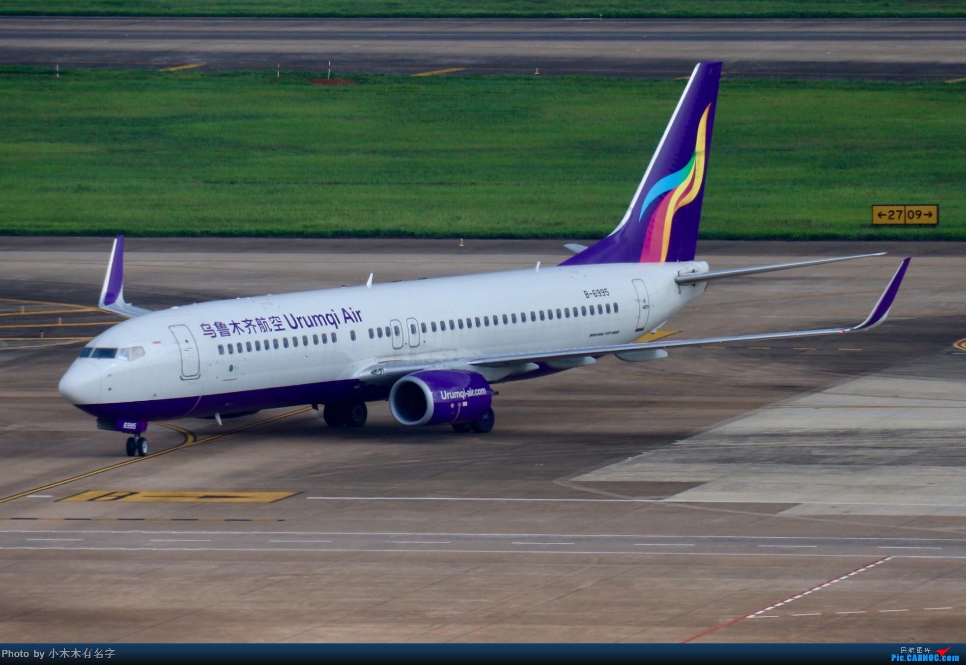 Re:[原创]海口美兰的另一个视角 BOEING 737-800 B-6995 中国海口美兰国际机场