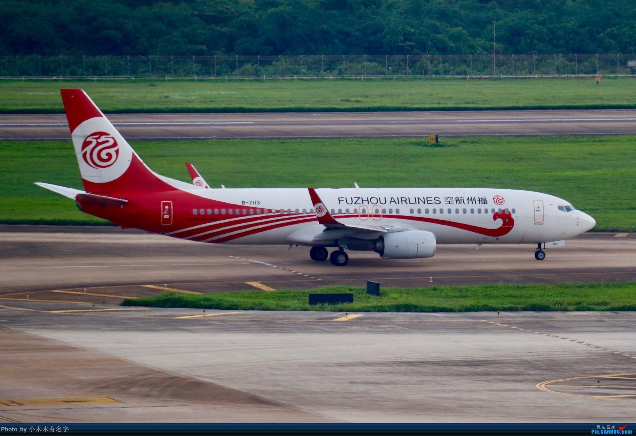 Re:[原创]海口美兰的另一个视角 BOEING 737-800 B-7113 中国海口美兰国际机场