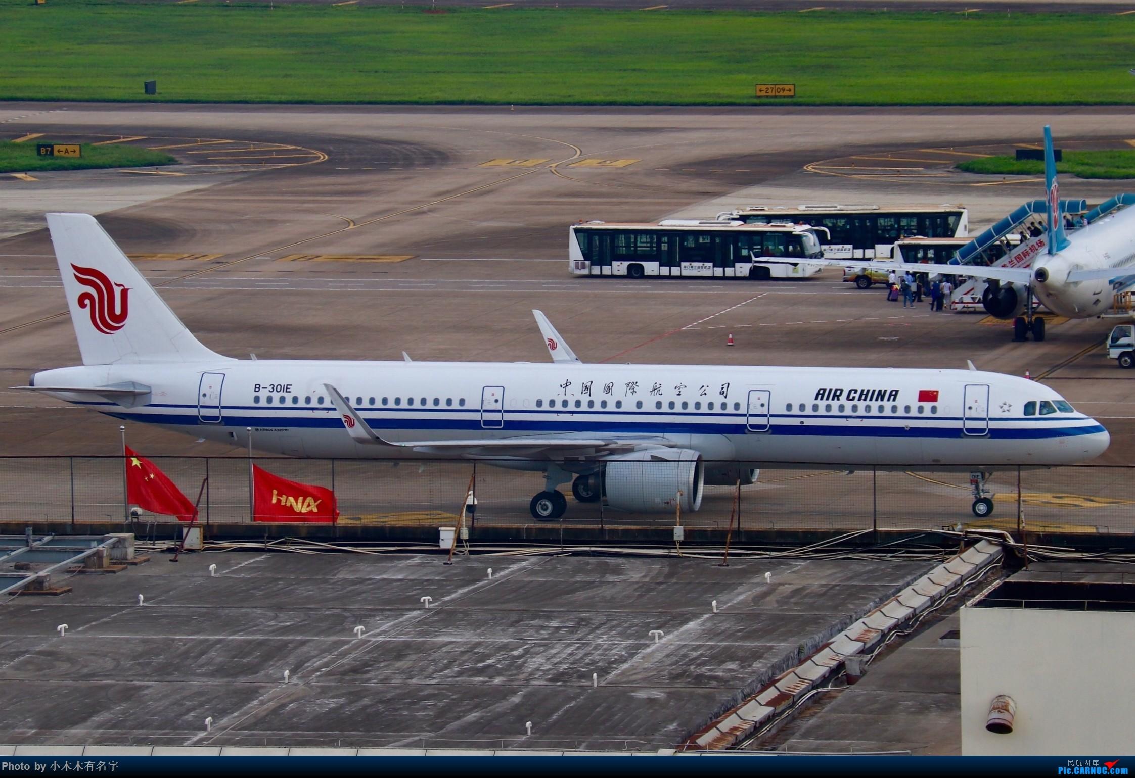 Re:[原创]海口美兰的另一个视角 AIRBUS A321NEO B-301E 中国海口美兰国际机场
