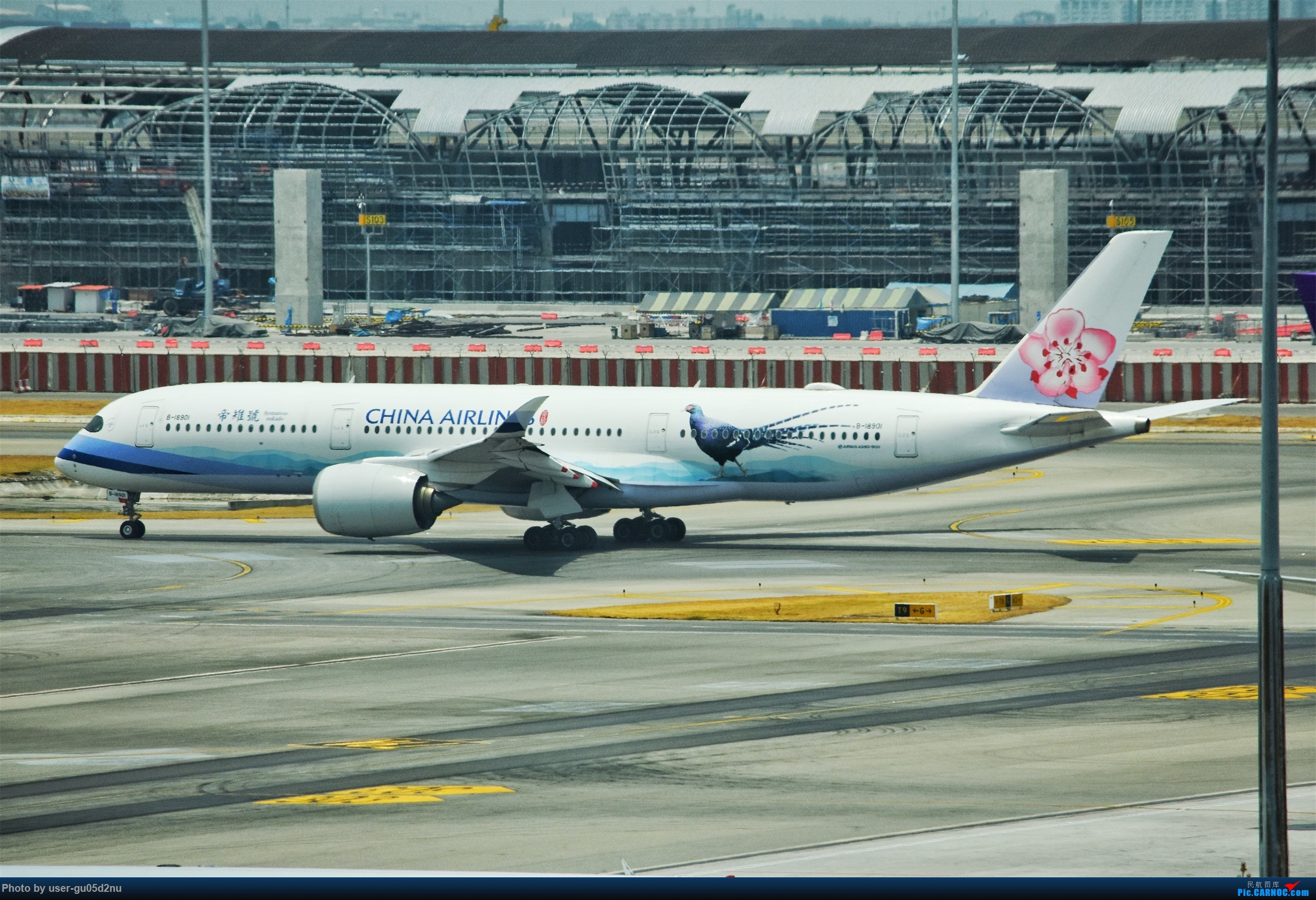 Re:[原创]曼谷素万那普观景平台视角【滑行篇】 AIRBUS A350-900 B-18901 Suvarnabhumi Airport