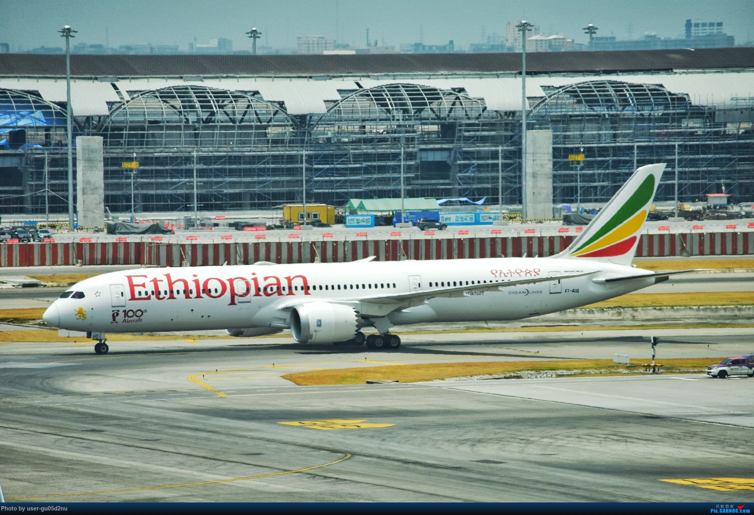 Re:[原创]曼谷素万那普观景平台视角【滑行篇】 BOEING 787-9 ET-AUQ Suvarnabhumi Airport