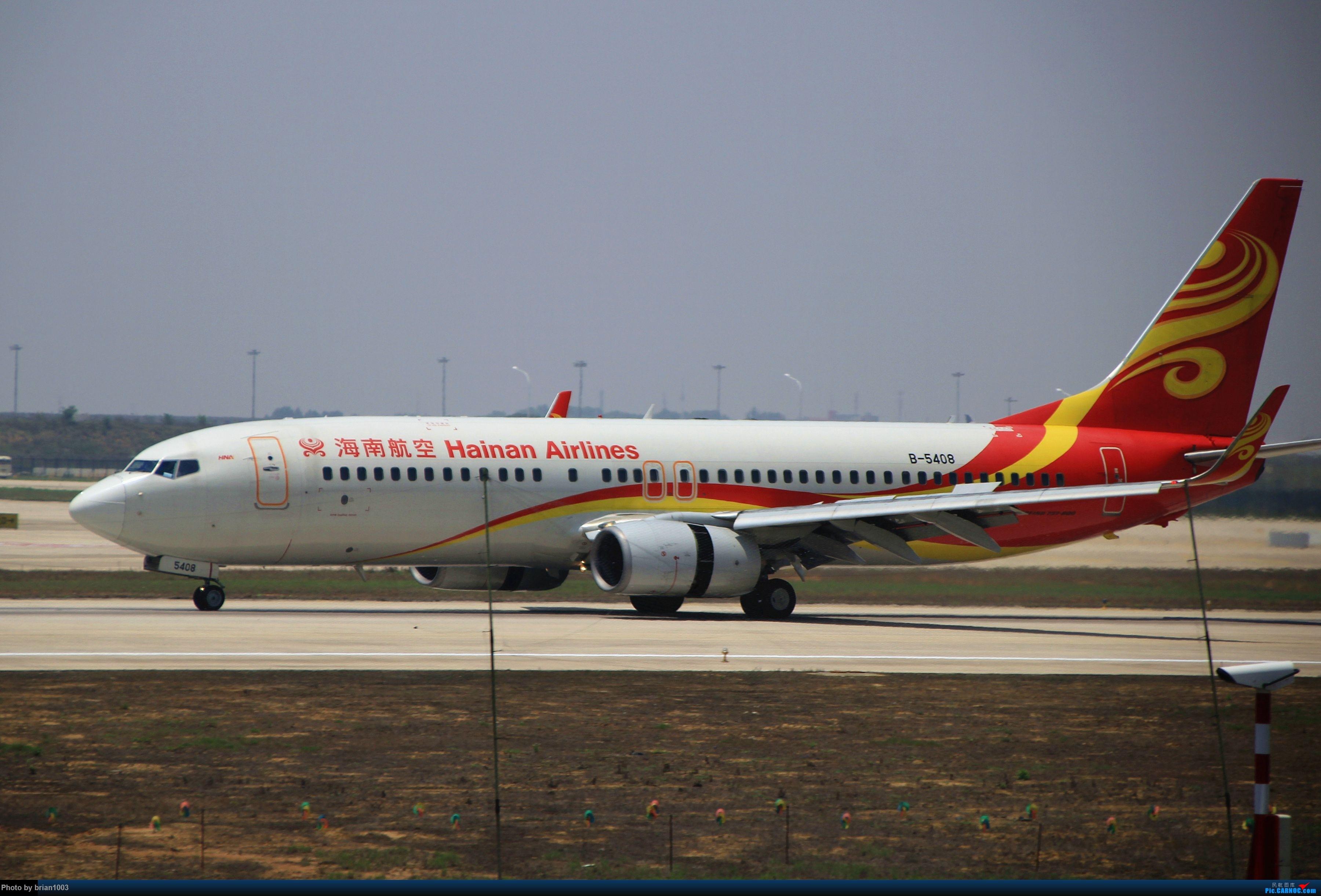 Re:[原创]WUH武汉天河机场拍机之喜迎酷航788和偶遇某其他飞机 BOEING 737-800 B-5408 WUH