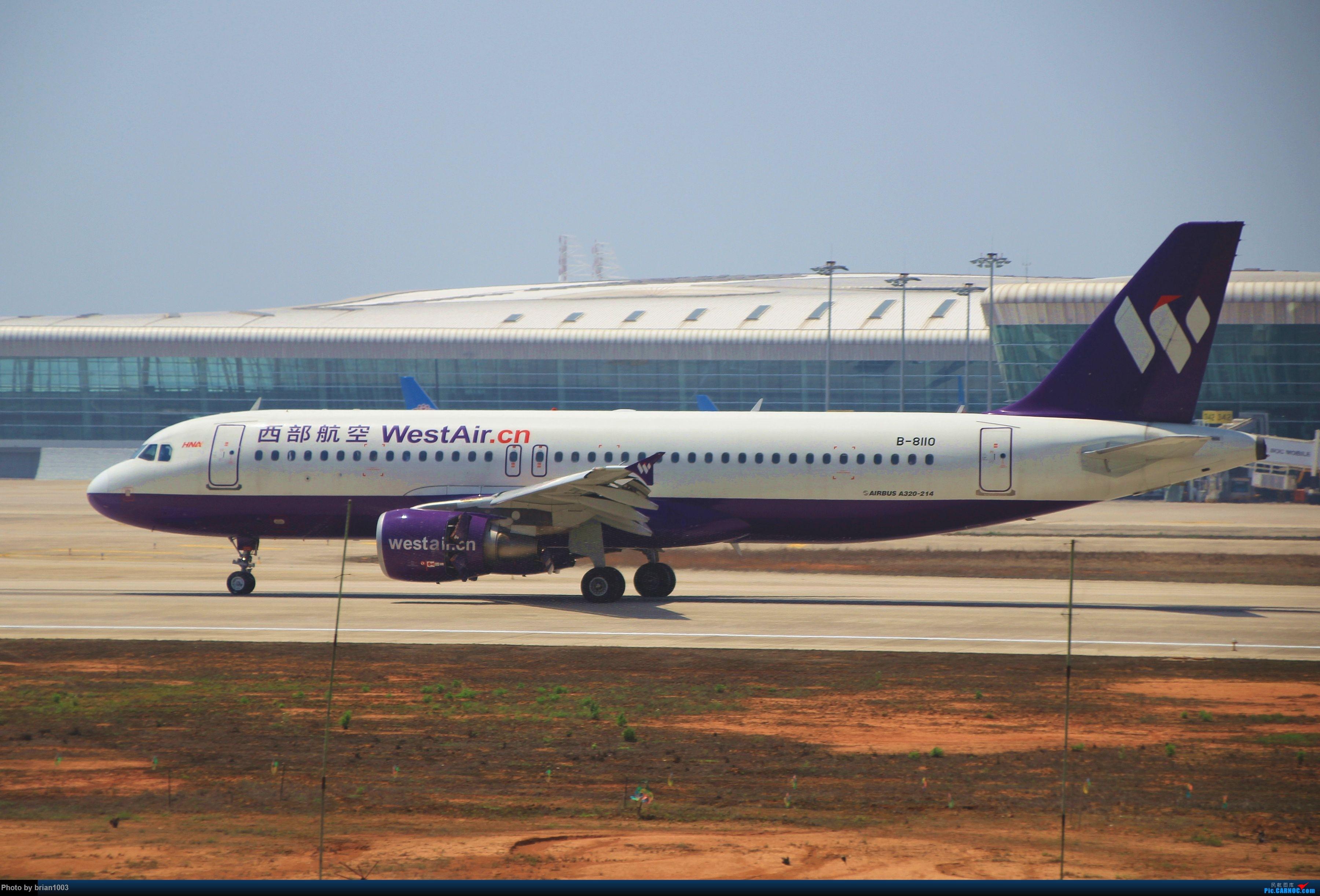Re:[原创]WUH武汉天河机场拍机之喜迎酷航788和偶遇某其他飞机 AIRBUS A320-200 B-8110