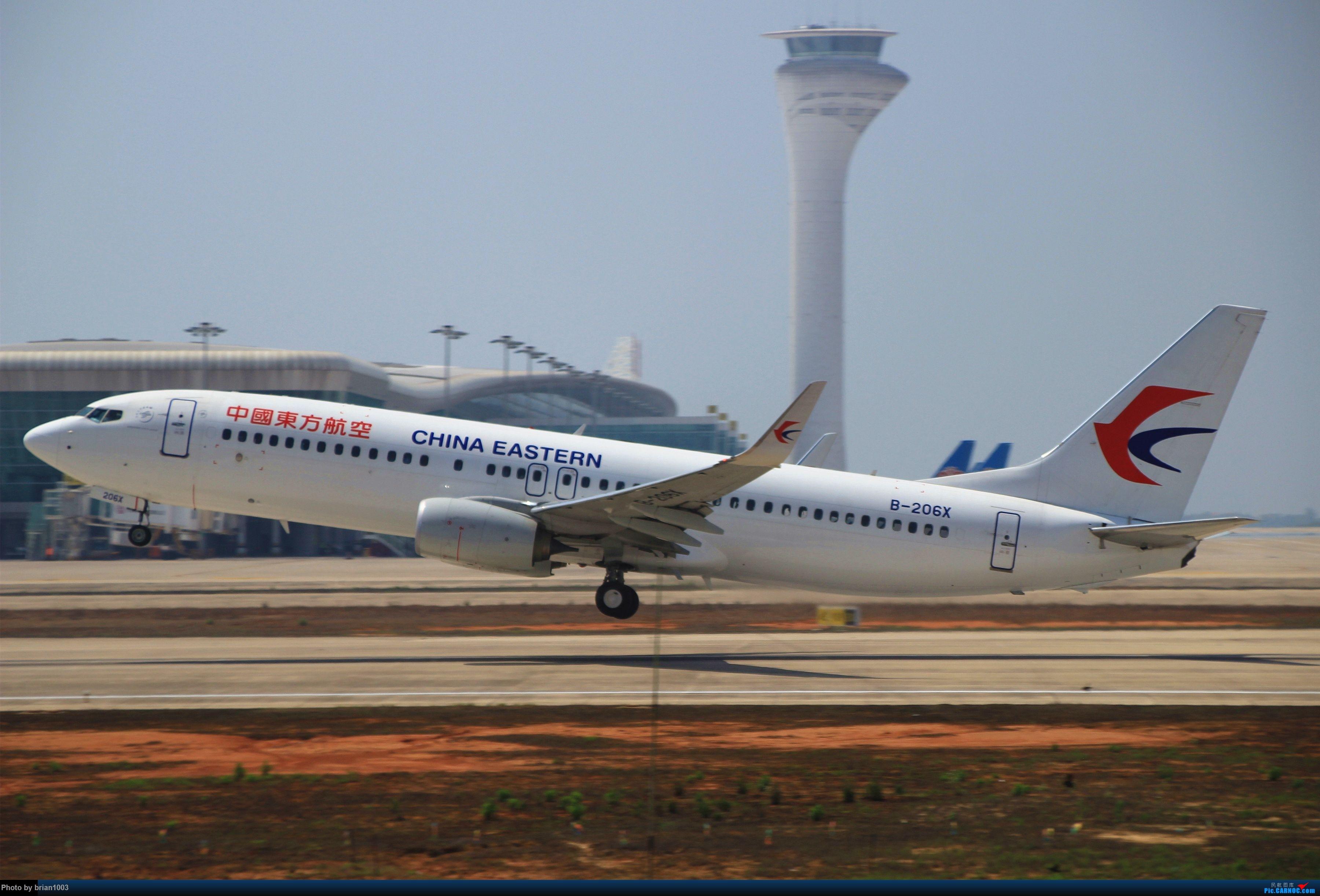 Re:[原创]WUH武汉天河机场拍机之喜迎酷航788和偶遇某其他飞机 BOEING 737-800 B-206X