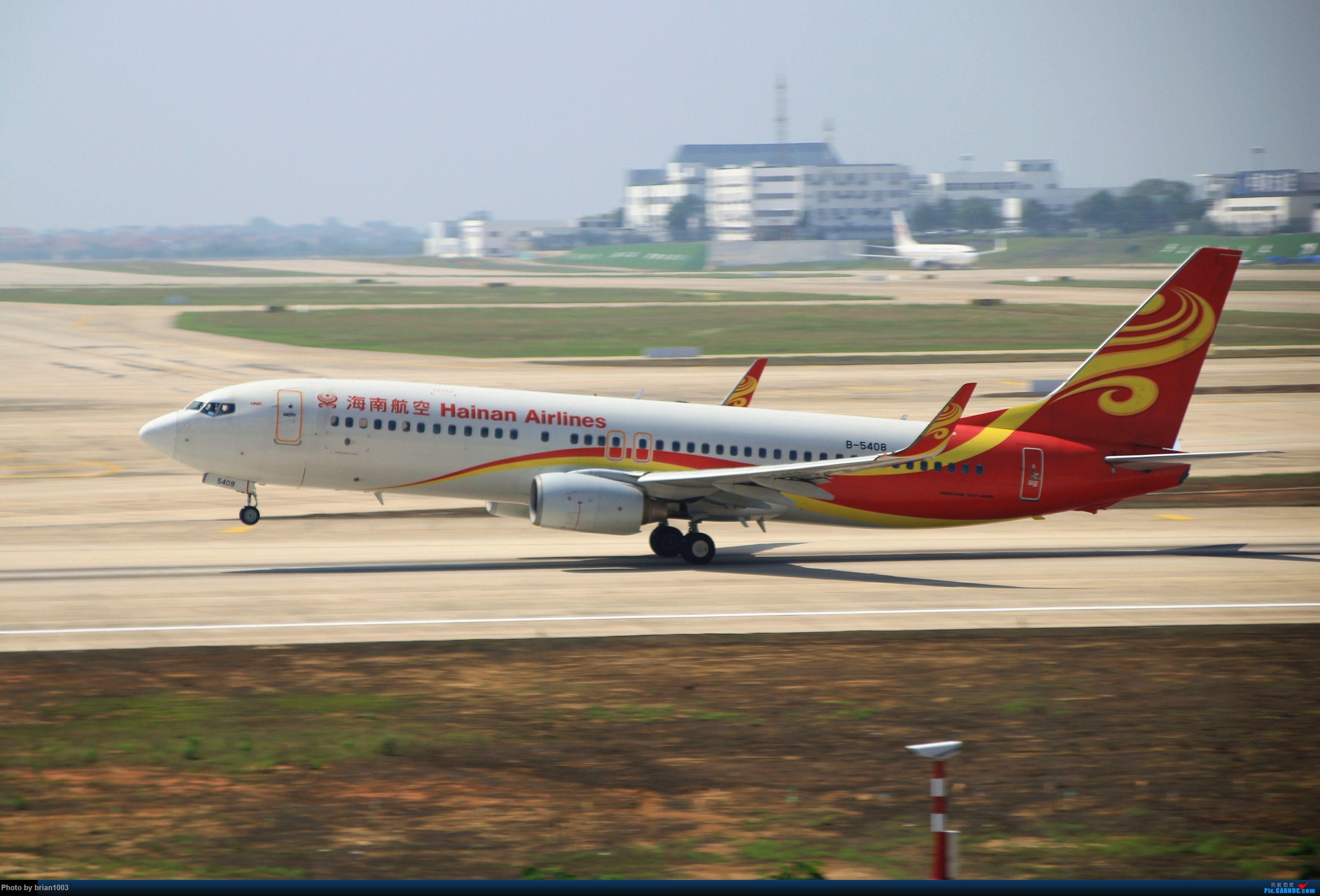 Re:[原创]WUH武汉天河机场拍机之喜迎酷航788和偶遇某其他飞机 BOEING 737-800 B-5408