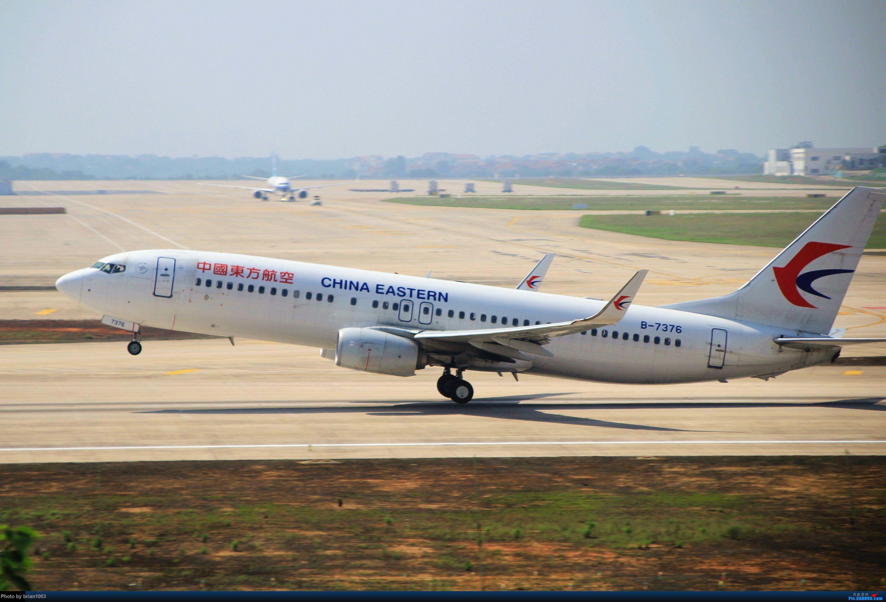 Re:[原创]WUH武汉天河机场拍机之喜迎酷航788和偶遇某其他飞机 BOEING 737-800 B-7376