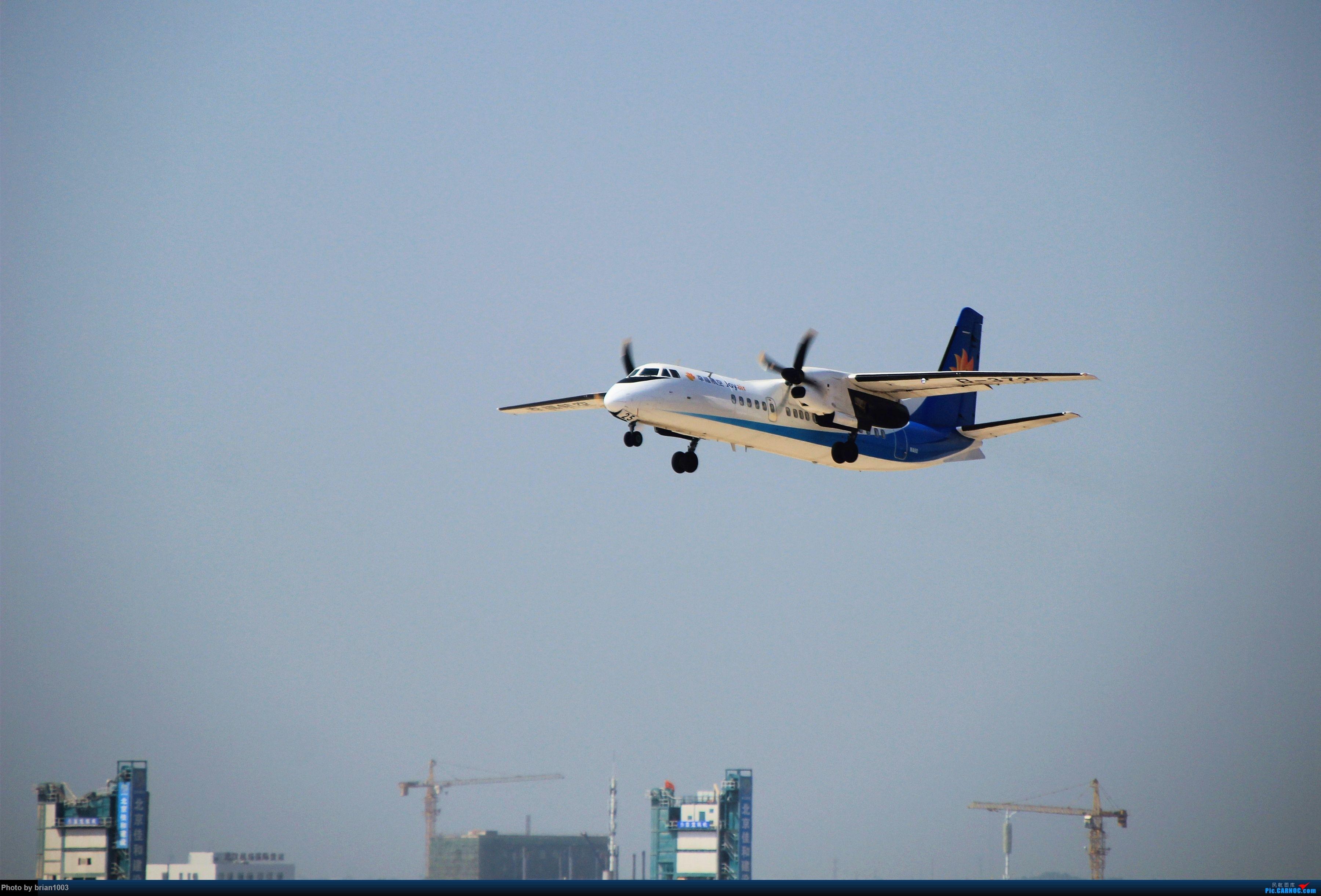 Re:[原创]WUH武汉天河机场拍机之喜迎酷航788和偶遇某其他飞机 XIAN AIRCRAFT MA 60 B-3725