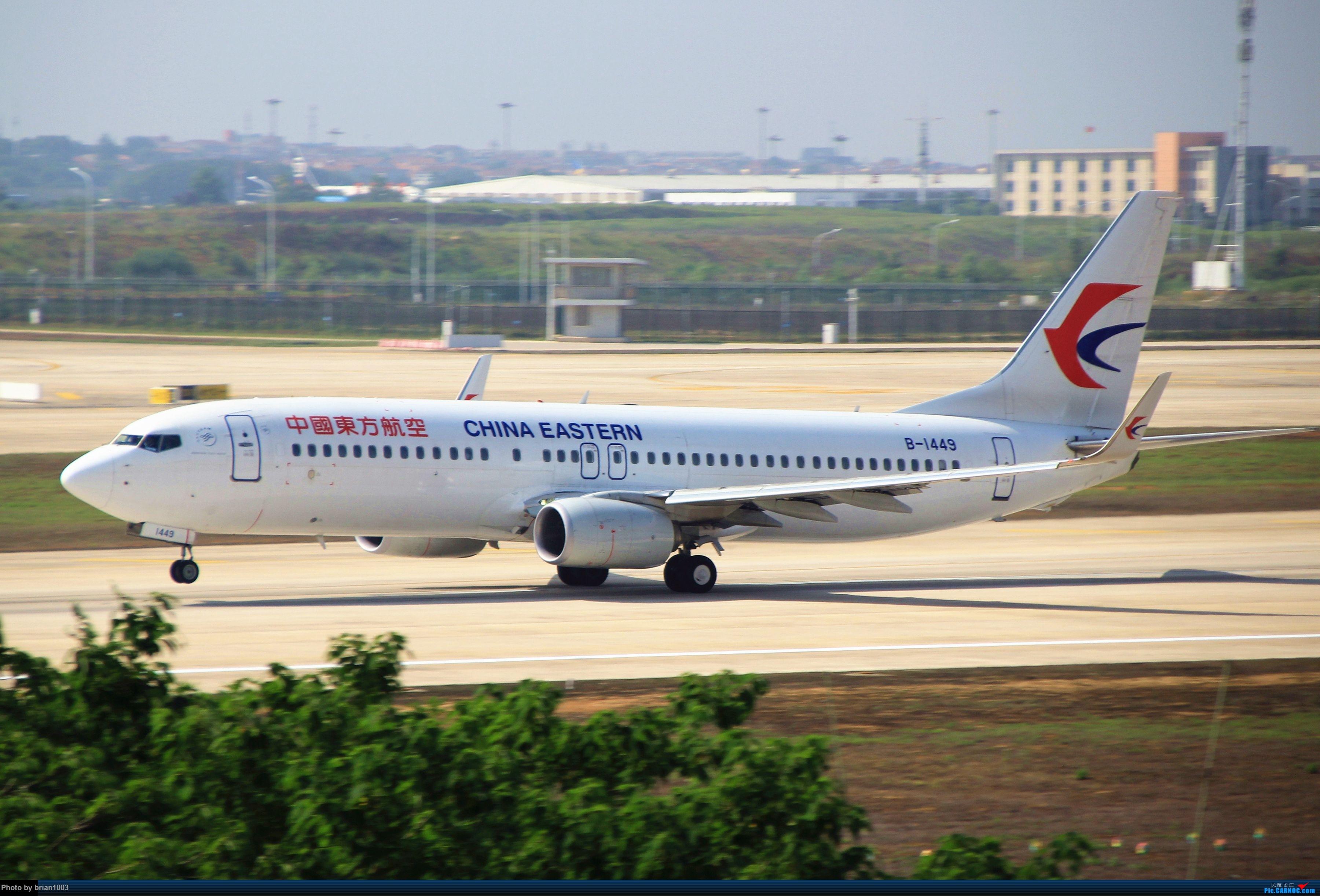 Re:[原创]WUH武汉天河机场拍机之喜迎酷航788和偶遇某其他飞机 BOEING 737-800 B-1449