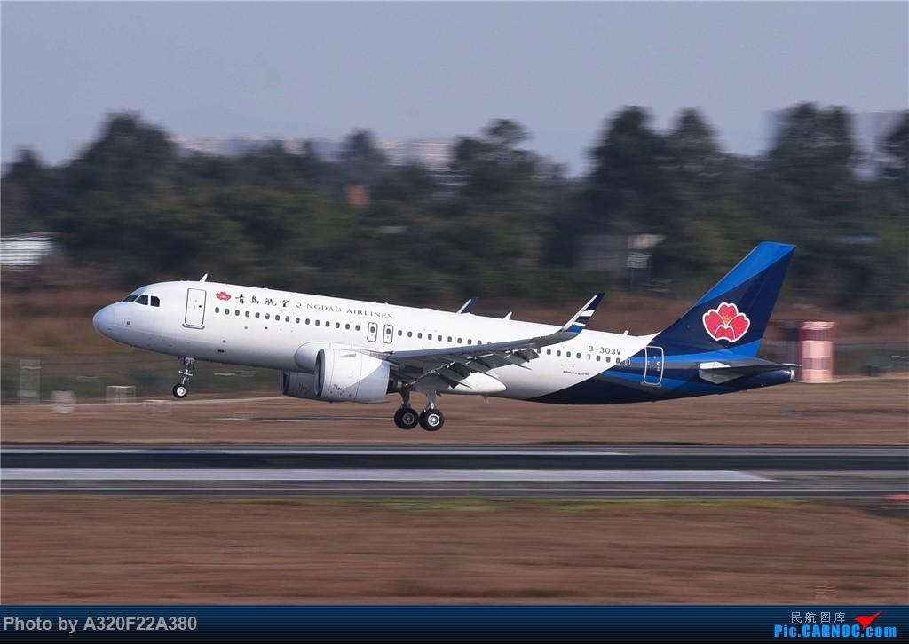 Re:[原创]CTU杂图 AIRBUS A320NEO B-303V 中国成都双流国际机场