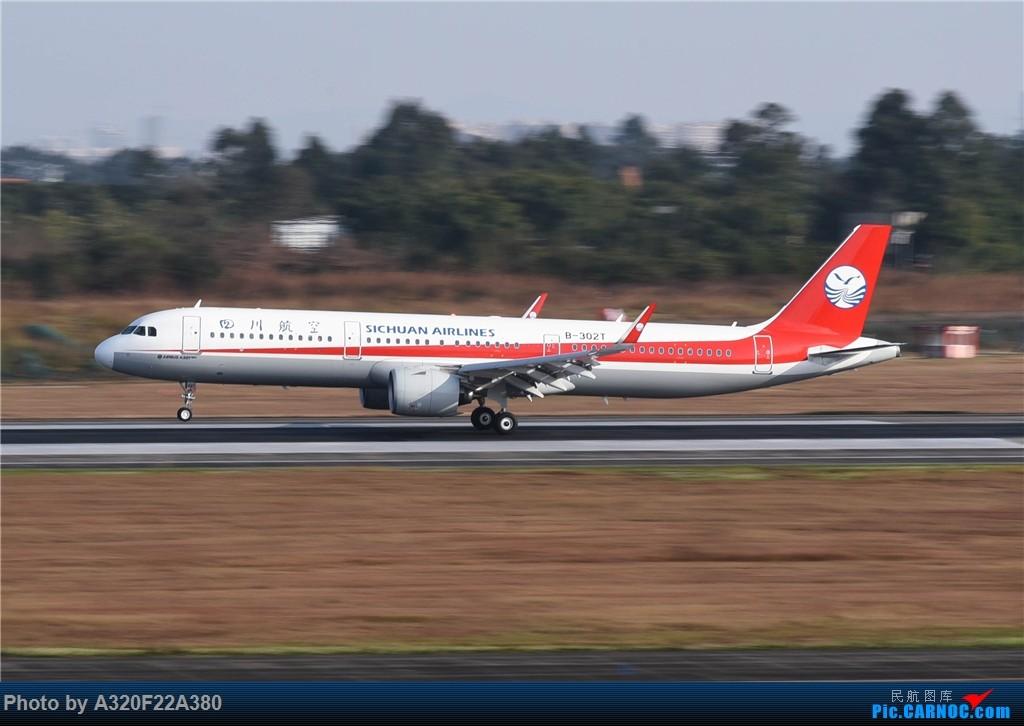 Re:[原创]CTU杂图 AIRBUS A321NEO B-302T 中国成都双流国际机场