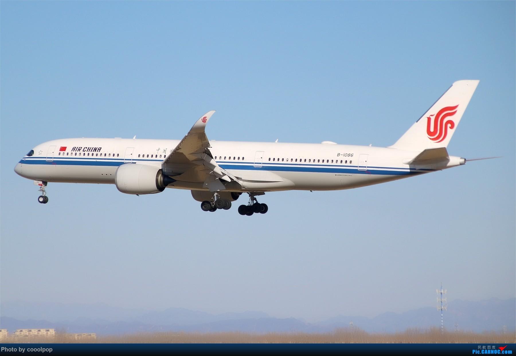 [原创]PEK T3 桥上的一些大鸟!拍彩绘是要拼人品哒! AIRBUS A350-900 B-1086 中国北京首都国际机场