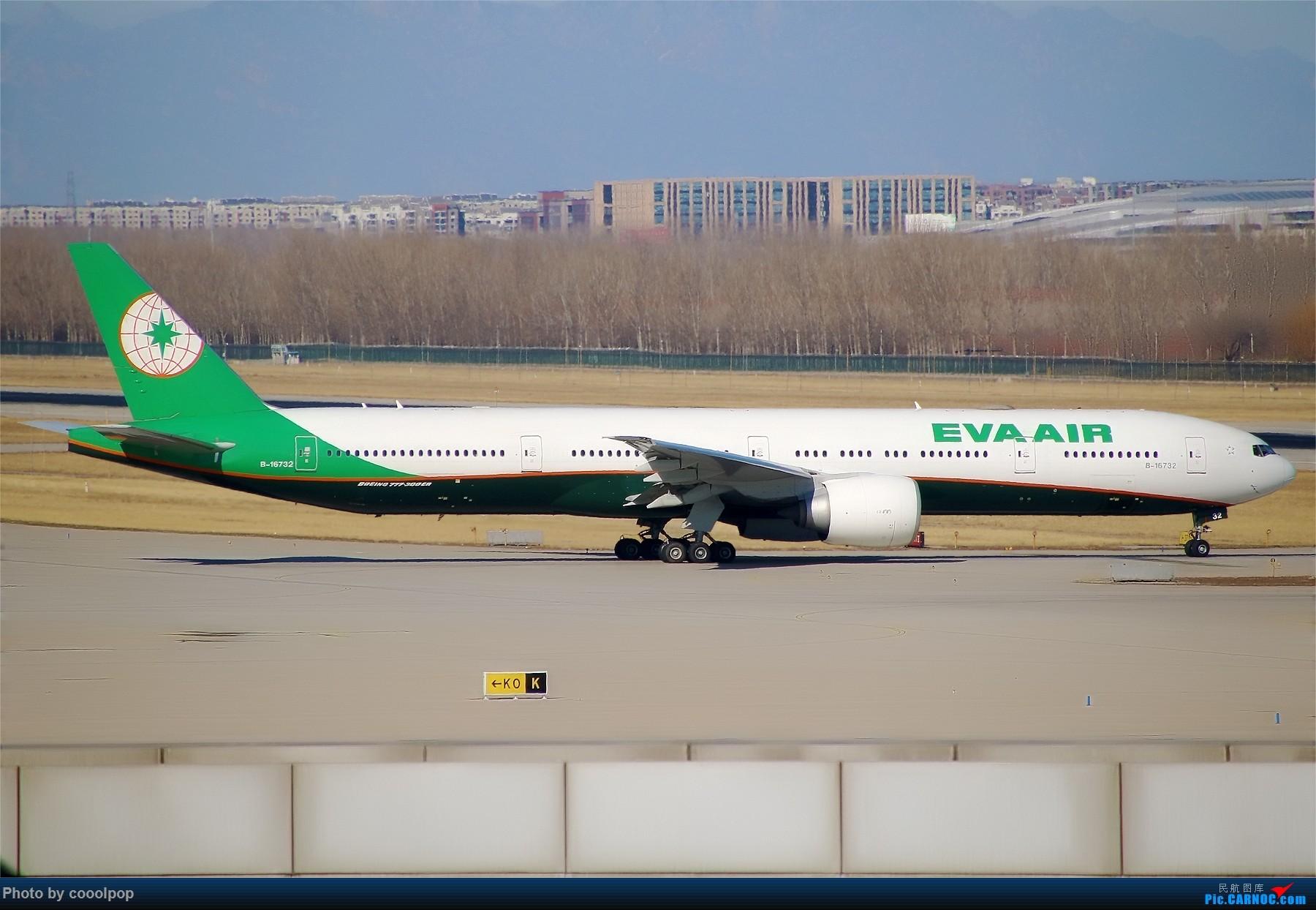 Re:[原创]PEK T3 桥上的一些大鸟!牌彩绘是要拼人品哒! BOEING 777-300ER B-16732 中国北京首都国际机场