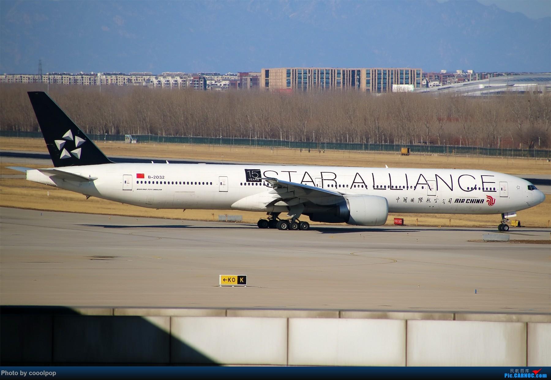 Re:[原创]PEK T3 桥上的一些大鸟!牌彩绘是要拼人品哒! BOEING 777-300ER B-2032 中国北京首都国际机场
