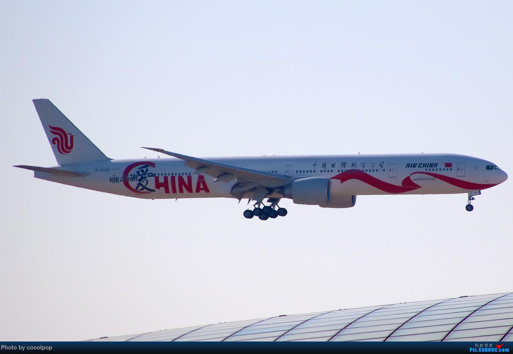 Re:[原创]PEK T3 桥上的一些大鸟!牌彩绘是要拼人品哒! BOEING 777-300ER B-2006 中国北京首都国际机场