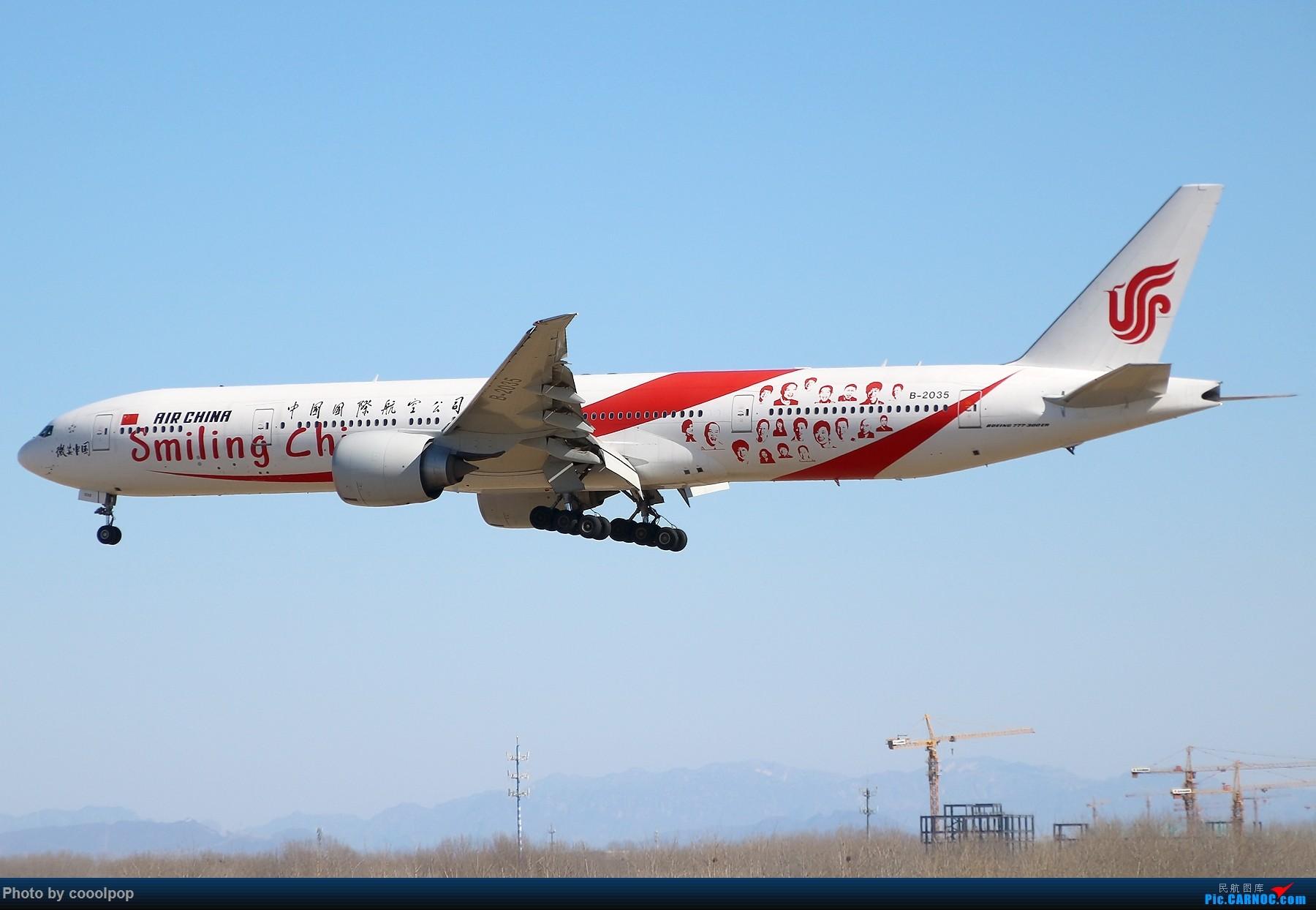 Re:[原创]PEK T3 桥上的一些大鸟!牌彩绘是要拼人品哒! BOEING 777-300ER B-2035 中国北京首都国际机场