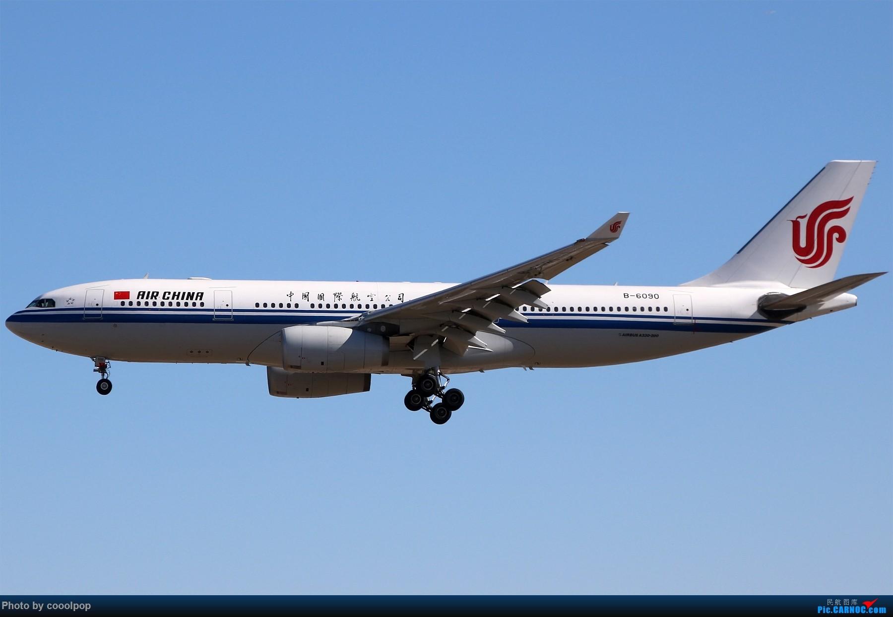 Re:[原创]PEK T3 桥上的一些大鸟!牌彩绘是要拼人品哒! AIRBUS A330-200 B-6090 中国北京首都国际机场