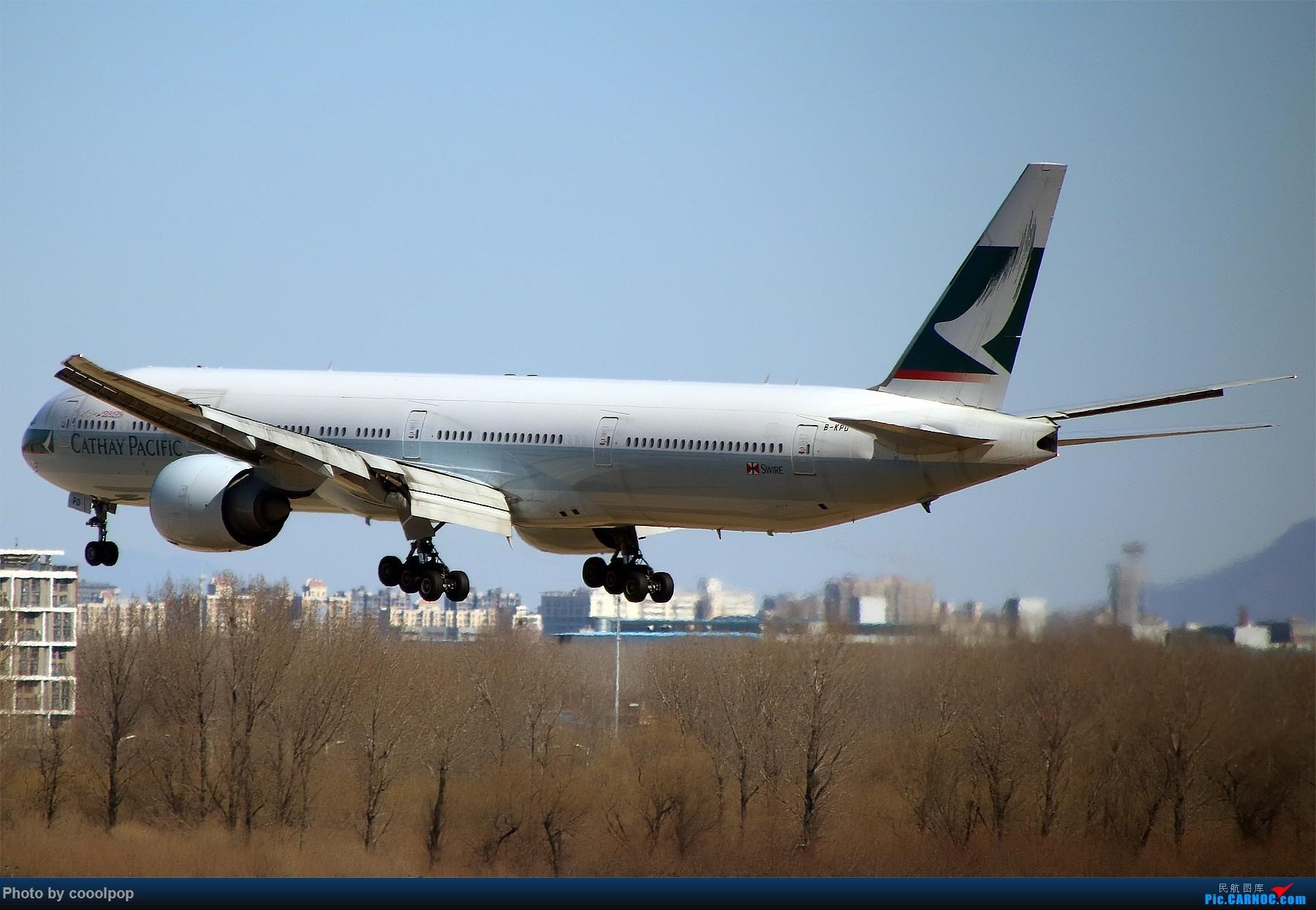 Re:[原创]PEK T3 桥上的一些大鸟!牌彩绘是要拼人品哒! BOEING 777-300ER B-KPD 中国北京首都国际机场