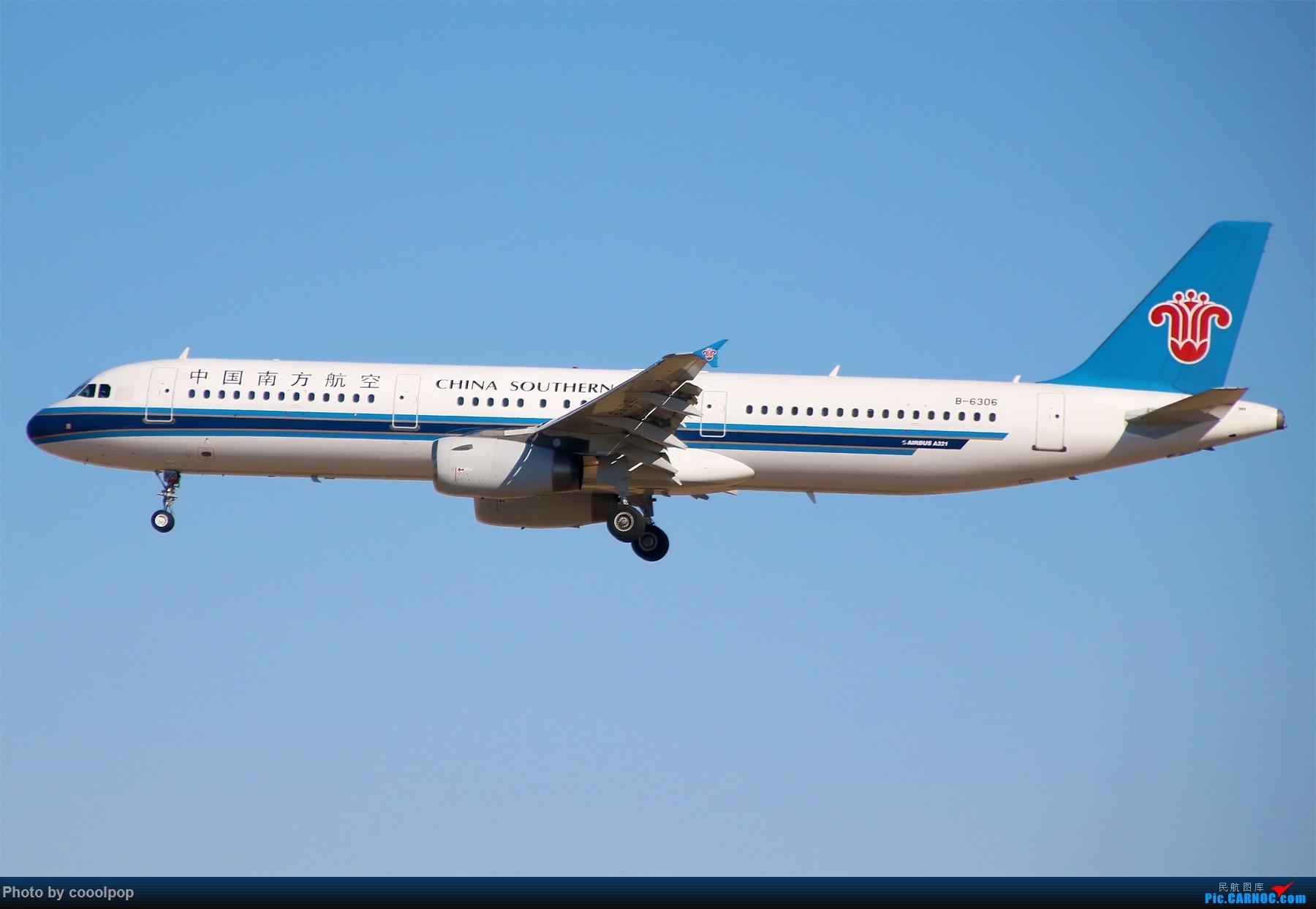 Re:[原创]PEK T3 桥上的一些大鸟!牌彩绘是要拼人品哒! AIRBUS A321-200 B-6306 中国北京首都国际机场