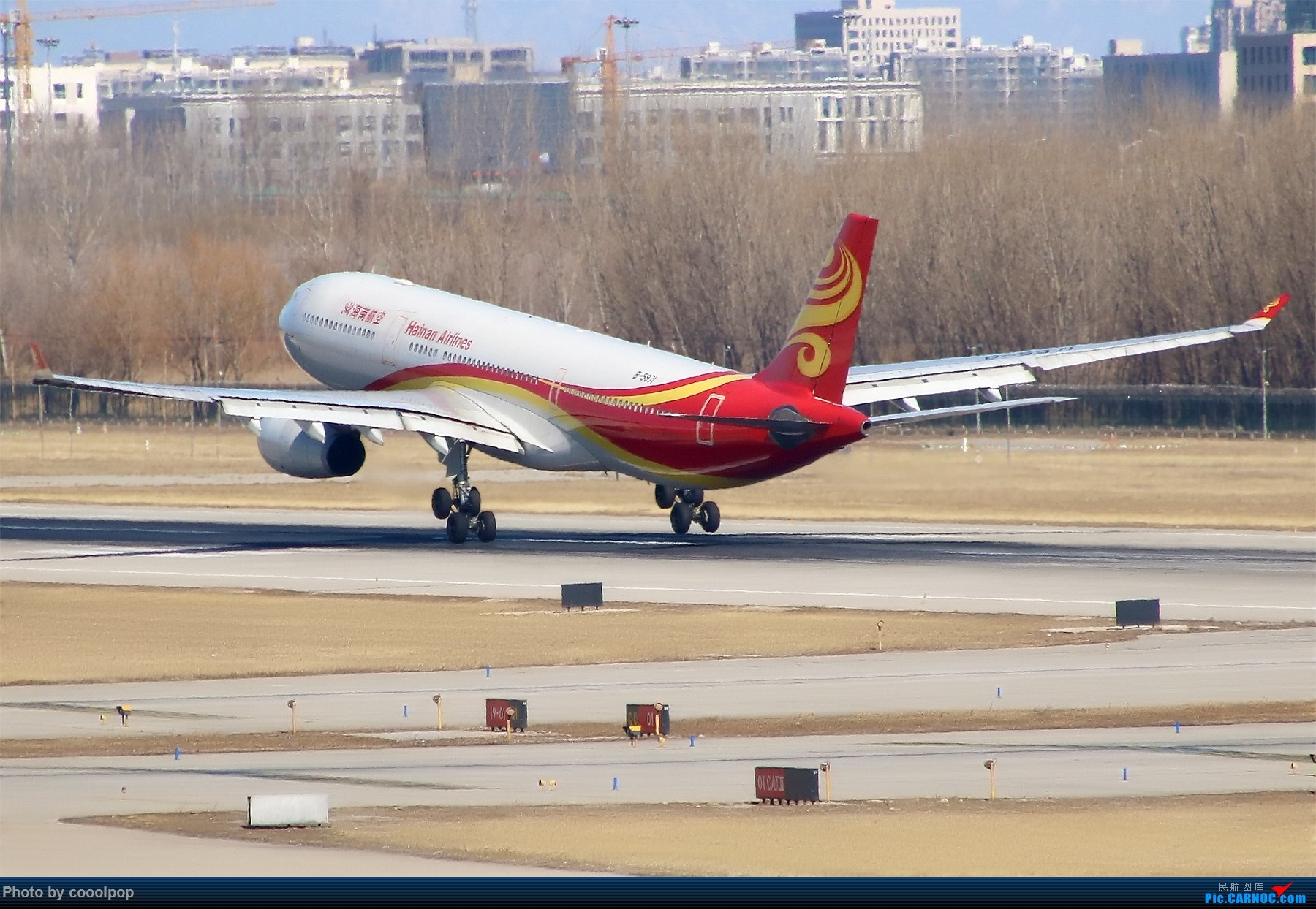 Re:[原创]PEK T3 桥上的一些大鸟!牌彩绘是要拼人品哒! AIRBUS A330-300 B-5971 中国北京首都国际机场