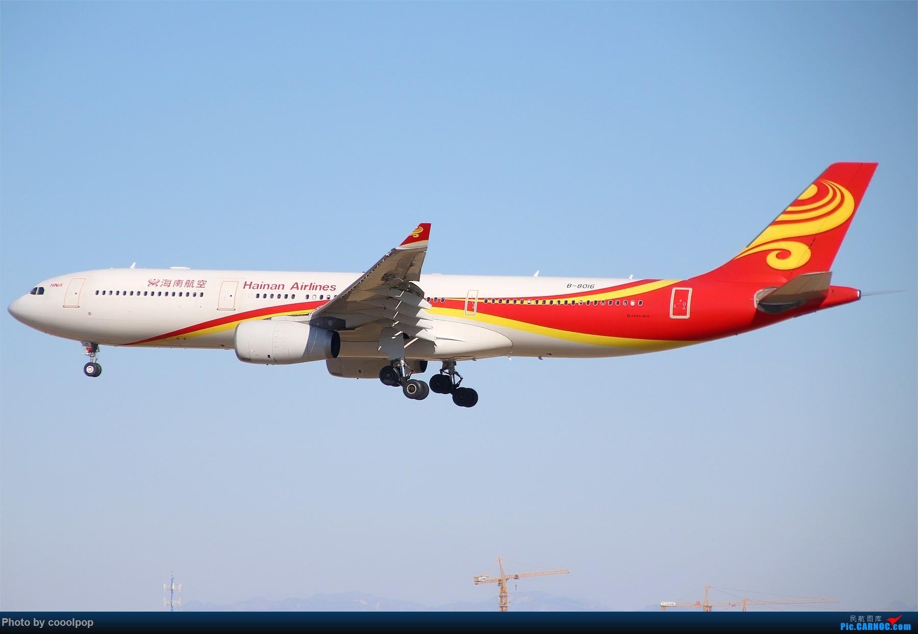 Re:[原创]PEK T3 桥上的一些大鸟!牌彩绘是要拼人品哒! AIRBUS A330-300 B-8016 中国北京首都国际机场