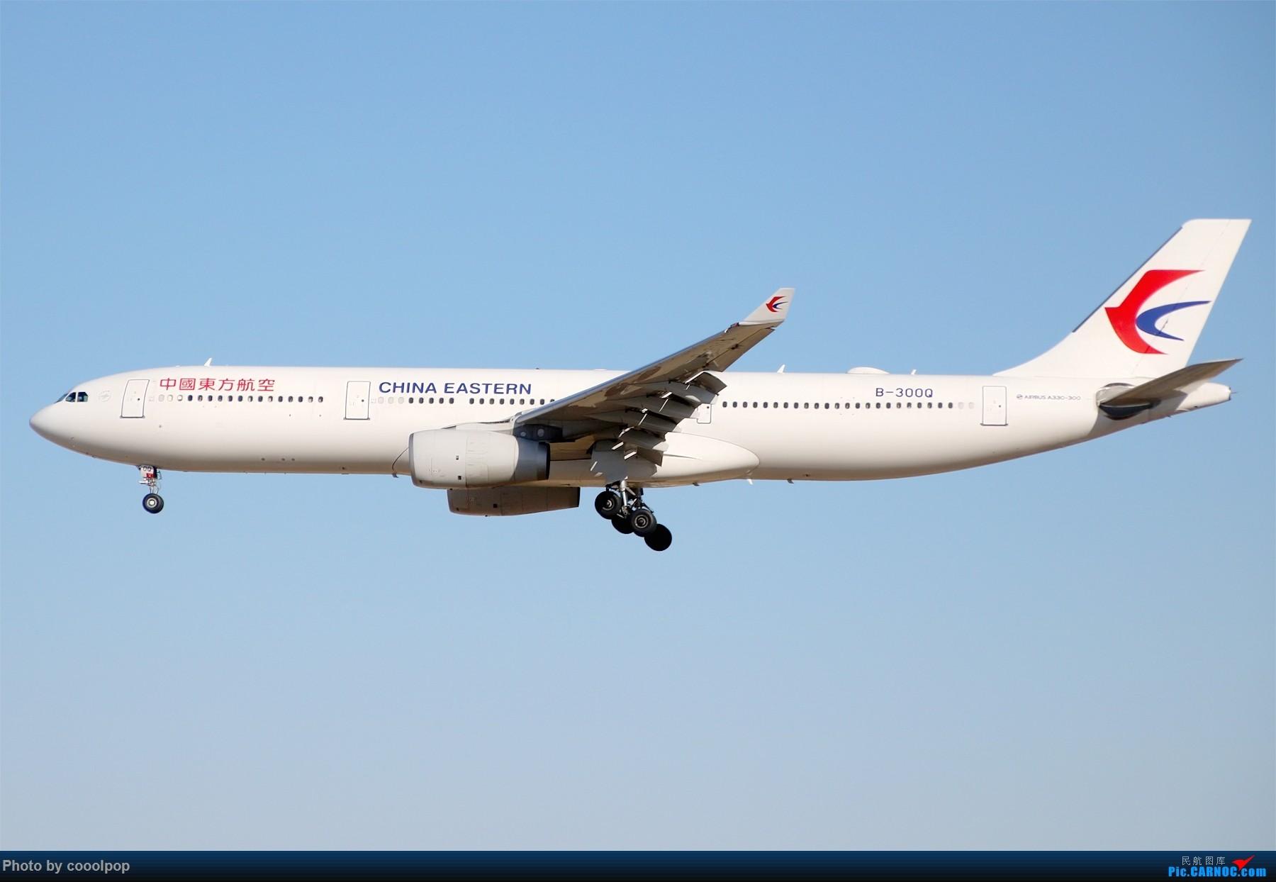 Re:[原创]PEK T3 桥上的一些大鸟!牌彩绘是要拼人品哒! AIRBUS A330-300 B-300Q 中国北京首都国际机场
