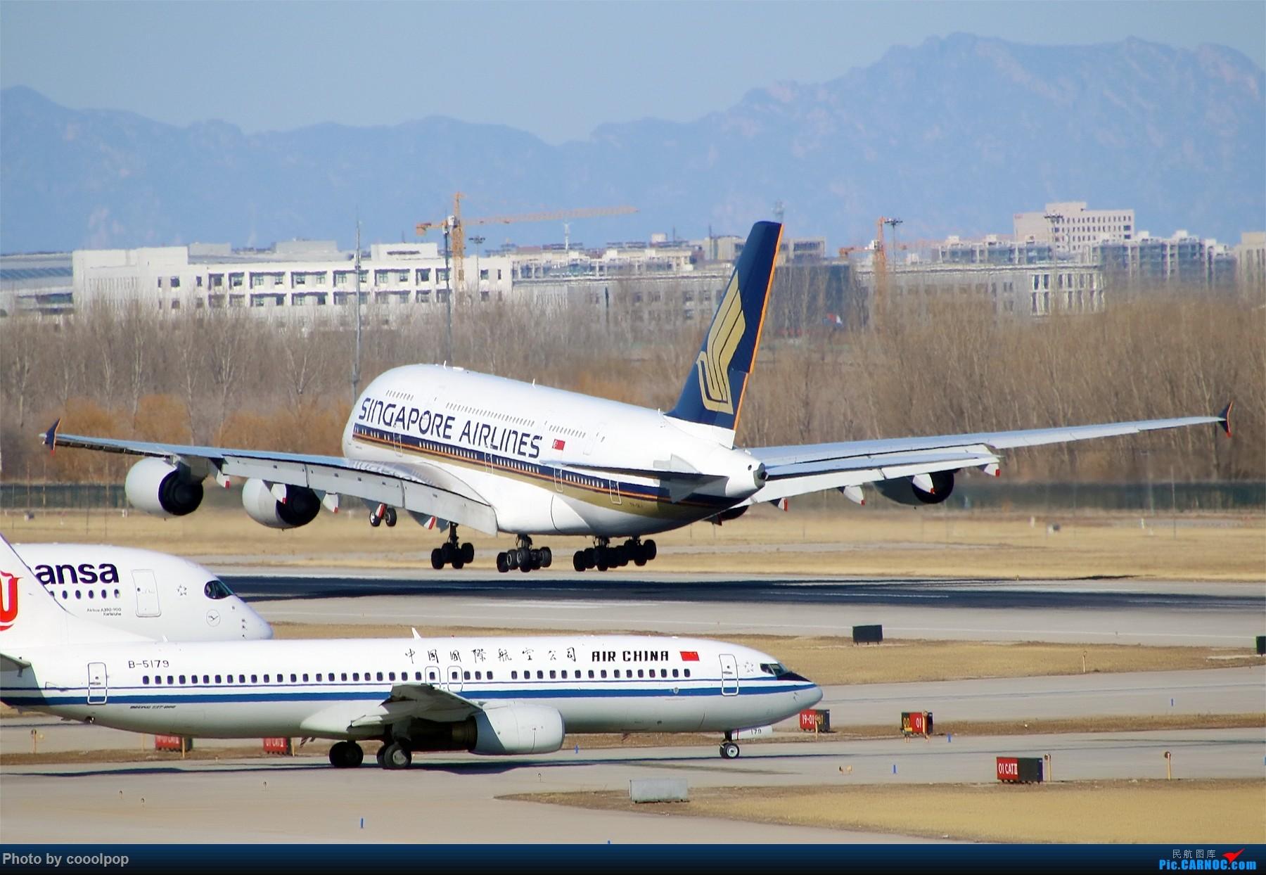 Re:PEK T3 桥上的一些大鸟!牌彩绘是要拼人品哒! A380-800  中国北京首都国际机场