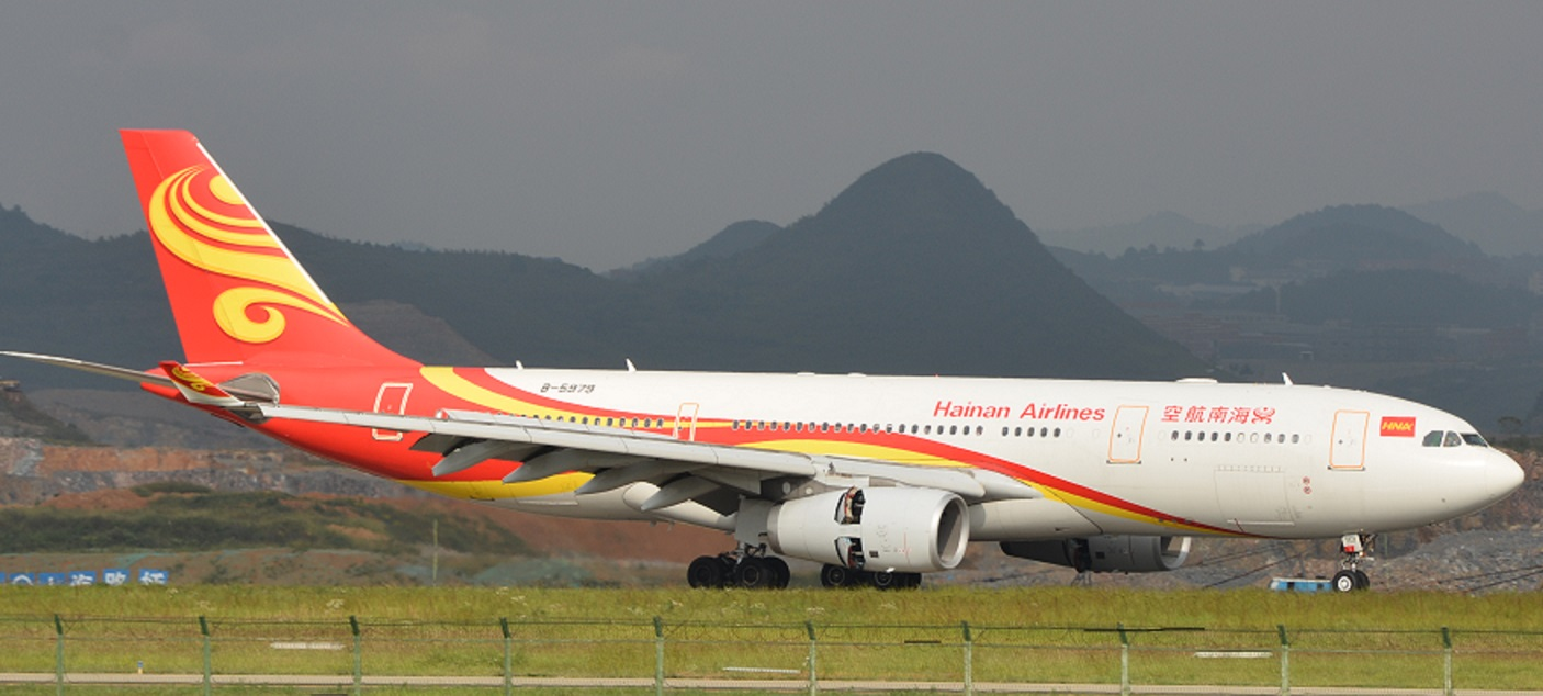 [求助]南京禄口机场,拍机神位在哪儿?怎么走?求带路。 AIRBUS A330-200 B-5979