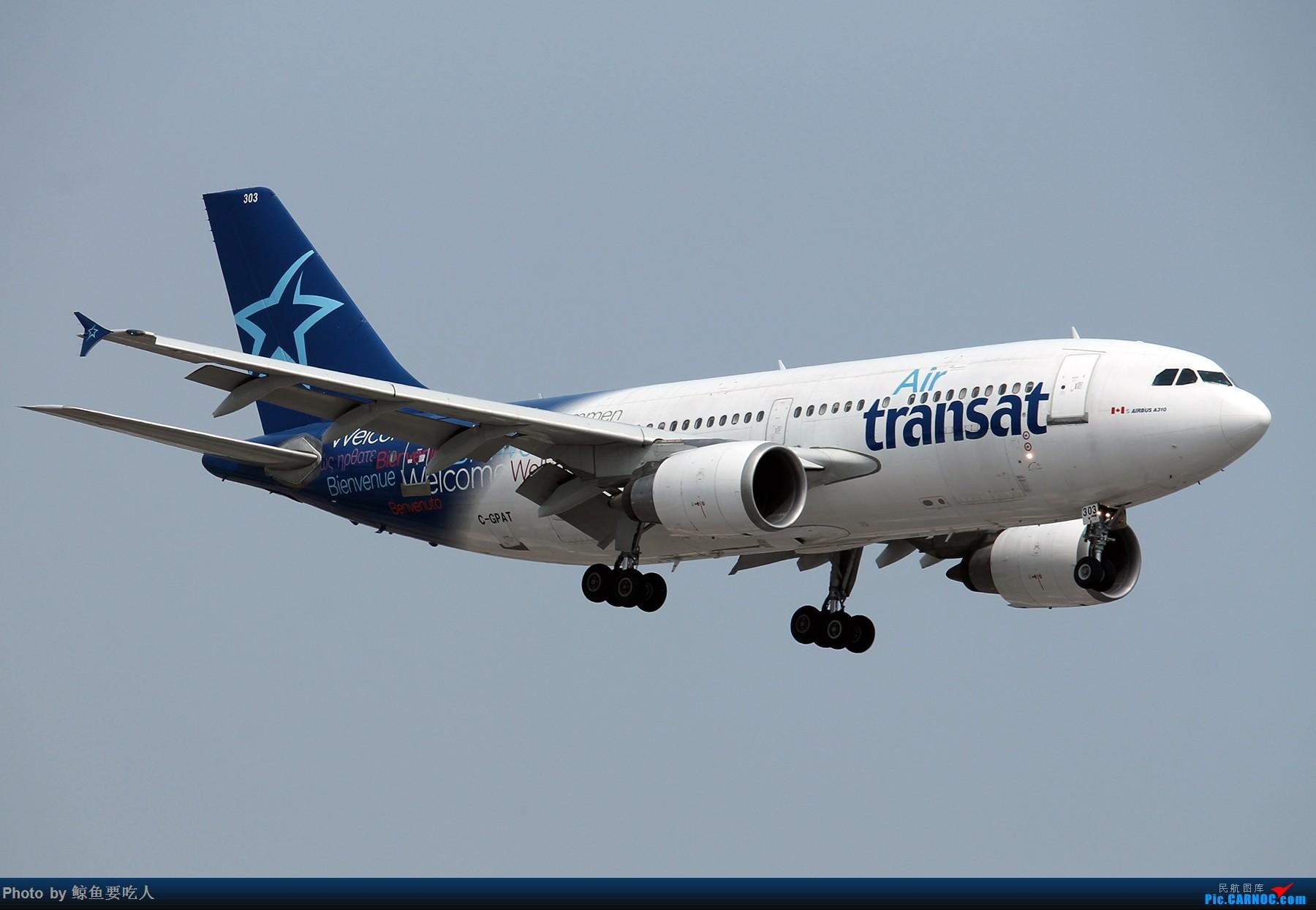 Re:[原创][YYZ] 多伦多皮尔逊国际机场随拍一组~~ AIRBUS A310 C-GPAT