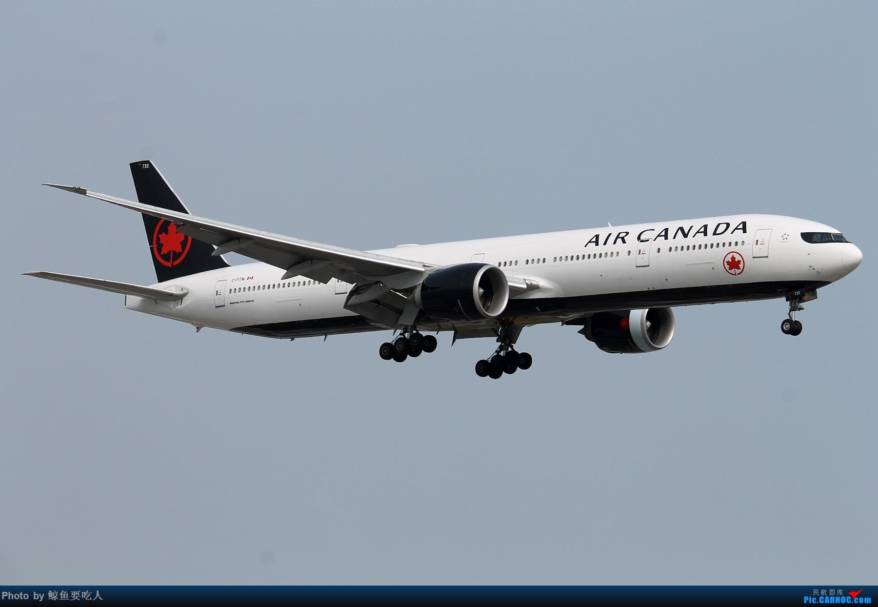 Re:[原创][YYZ] 多伦多皮尔逊国际机场随拍一组~~ BOEING 777-300ER C-FITW