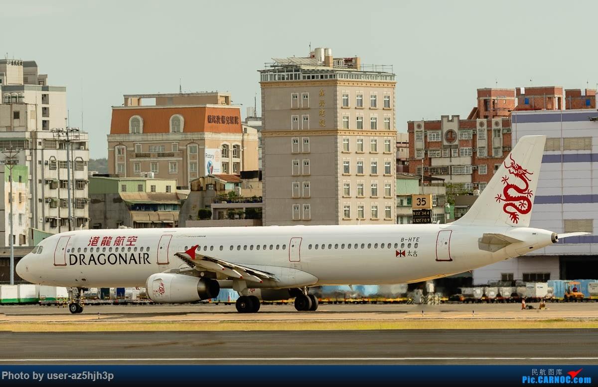 Re:[原创]小港拍机 AIRBUS A321-200 B-HTE 高雄国际机场