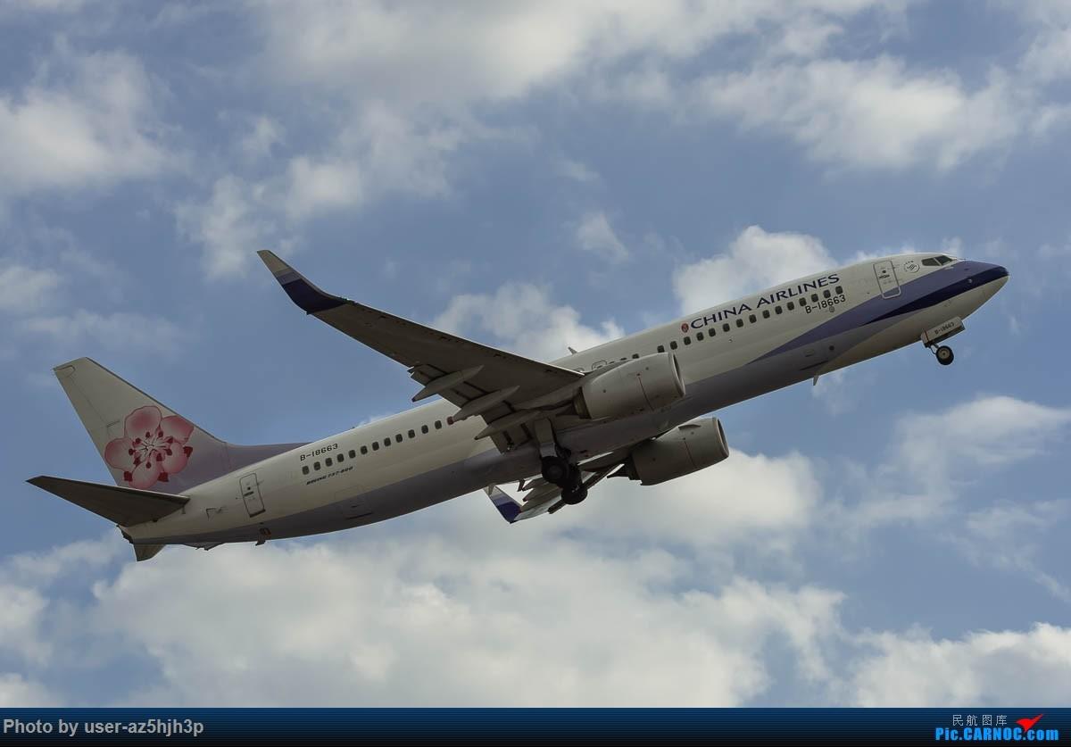 Re:[原创]小港拍机 BOEING 737-800 B-18663 高雄国际机场