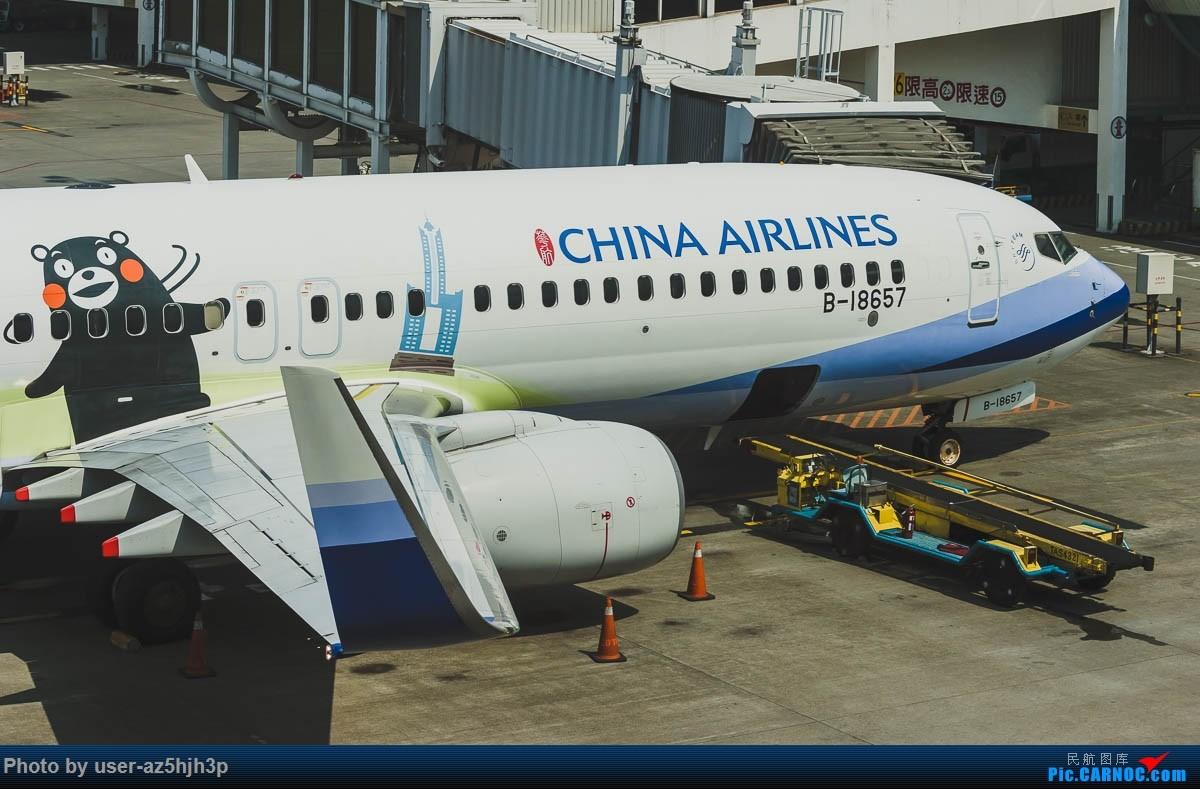 Re:[原创]小港拍机 BOEING 737-800 B-18657 高雄国际机场